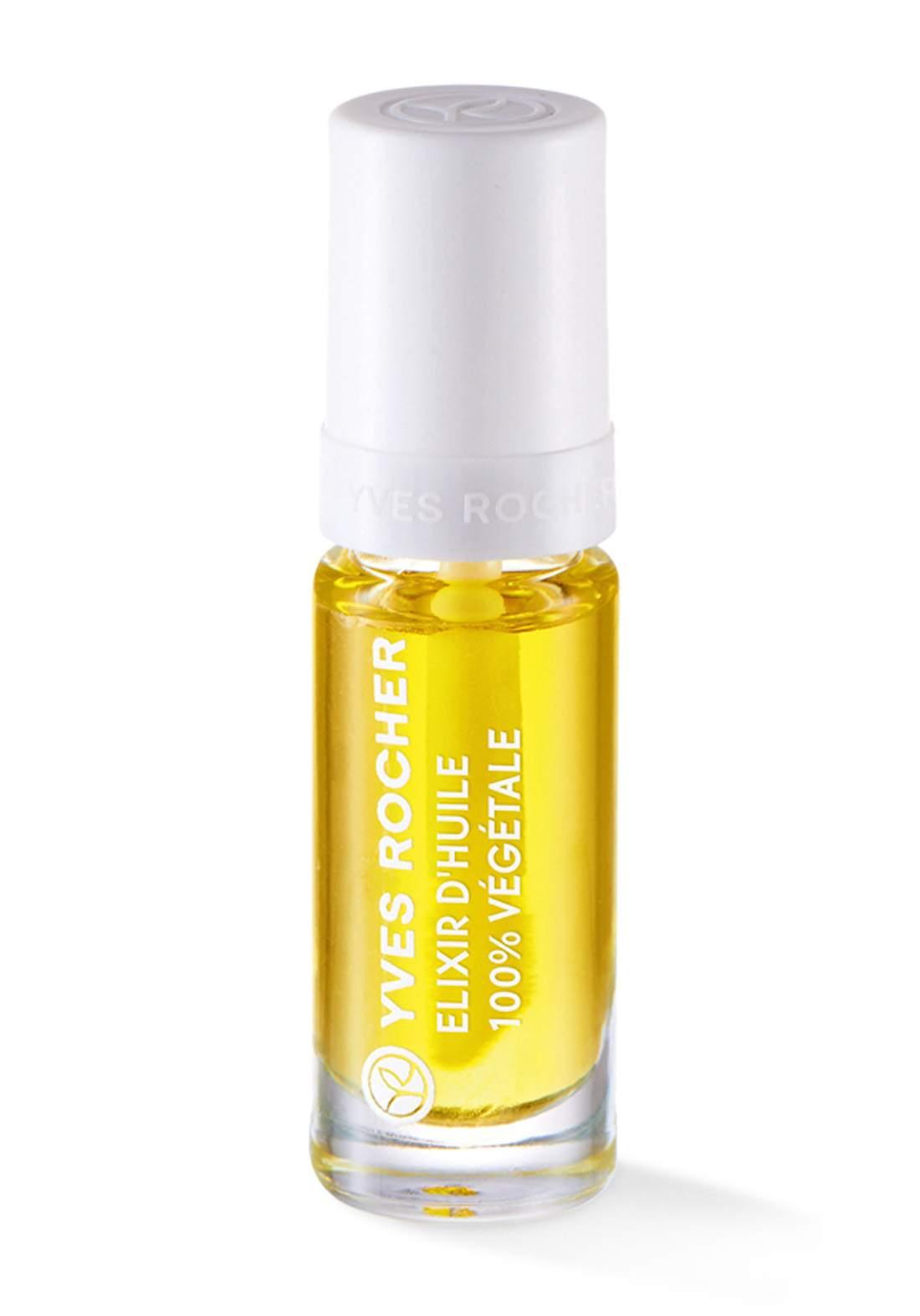 Yves Rocher 44044 Vegetable Oil-Elixir For Nails 5ml مقوي للاظافر