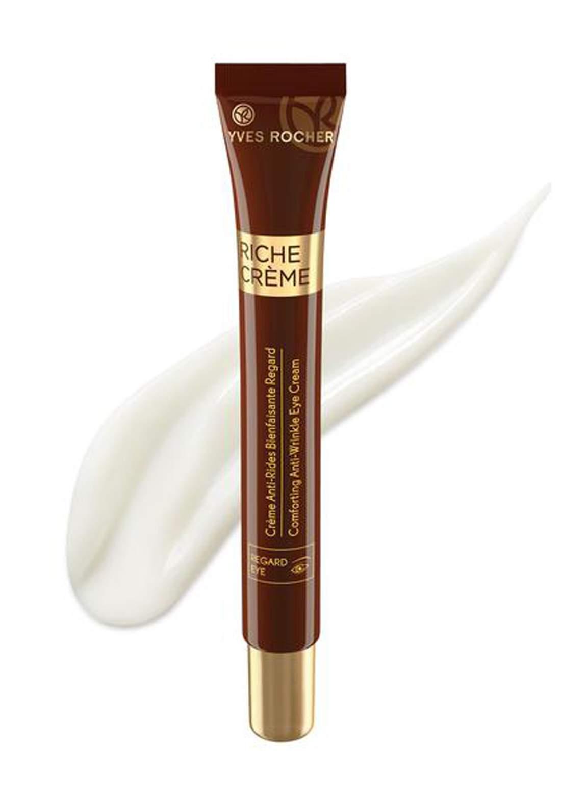 Yves Rocher 22888 Riche Creme Anti-wrinkle Eye Cream 14ml كريم مضاد للتجاعيد حول العينين