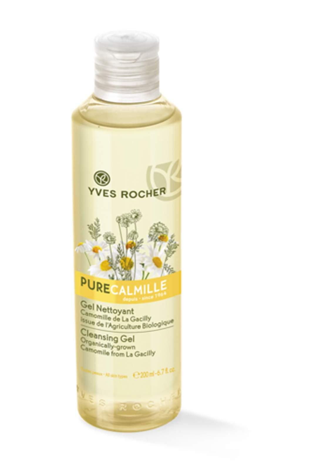 Yves Rocher 26379 Deep Cleansing gel Makeup Remover 200ml مزيل مكياج الوجه
