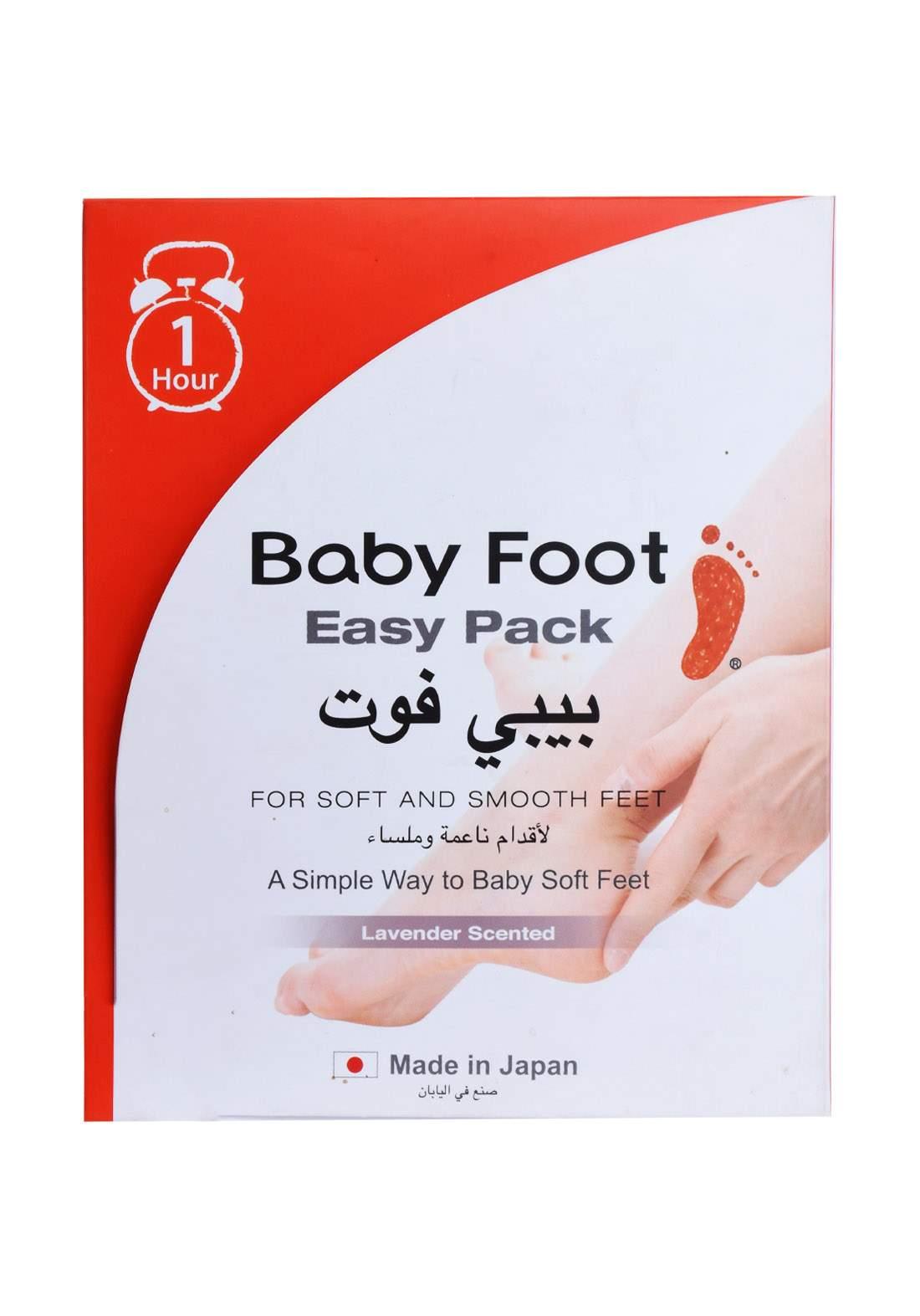 Baby Foot Easy Pack Lavender Scented جوارب لتجديد بشرة القدم