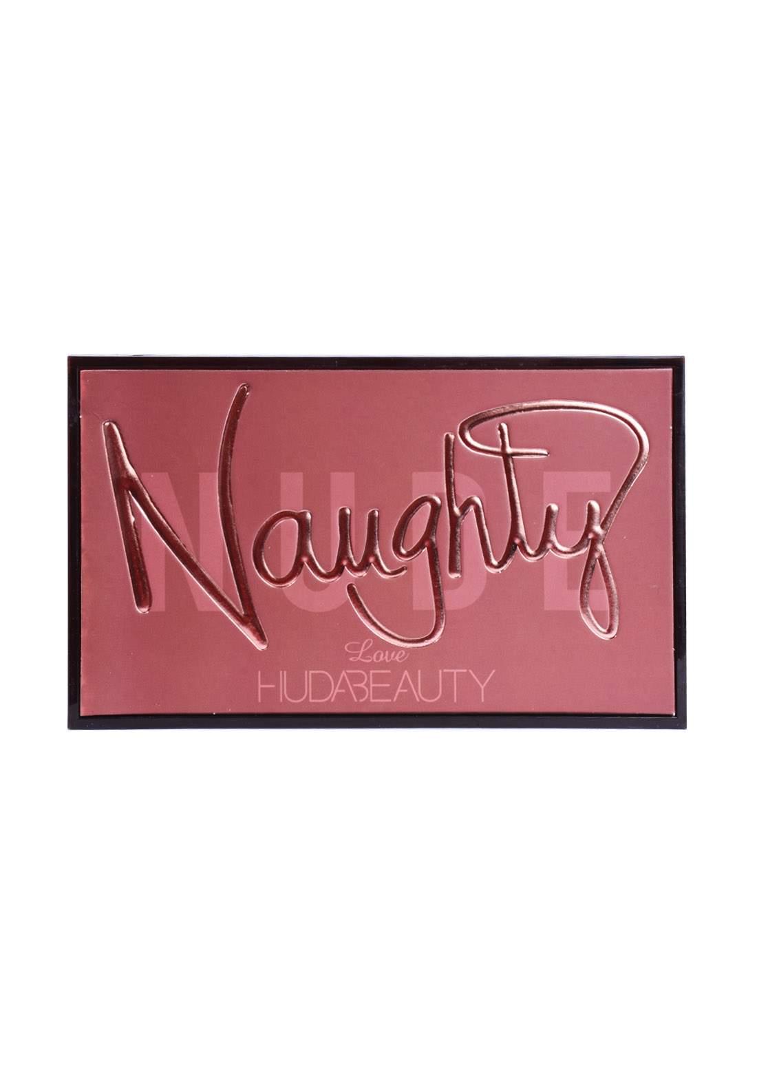 Huda Beauty  Naughty Nude Eyeshadow Palette ظلال للعيون