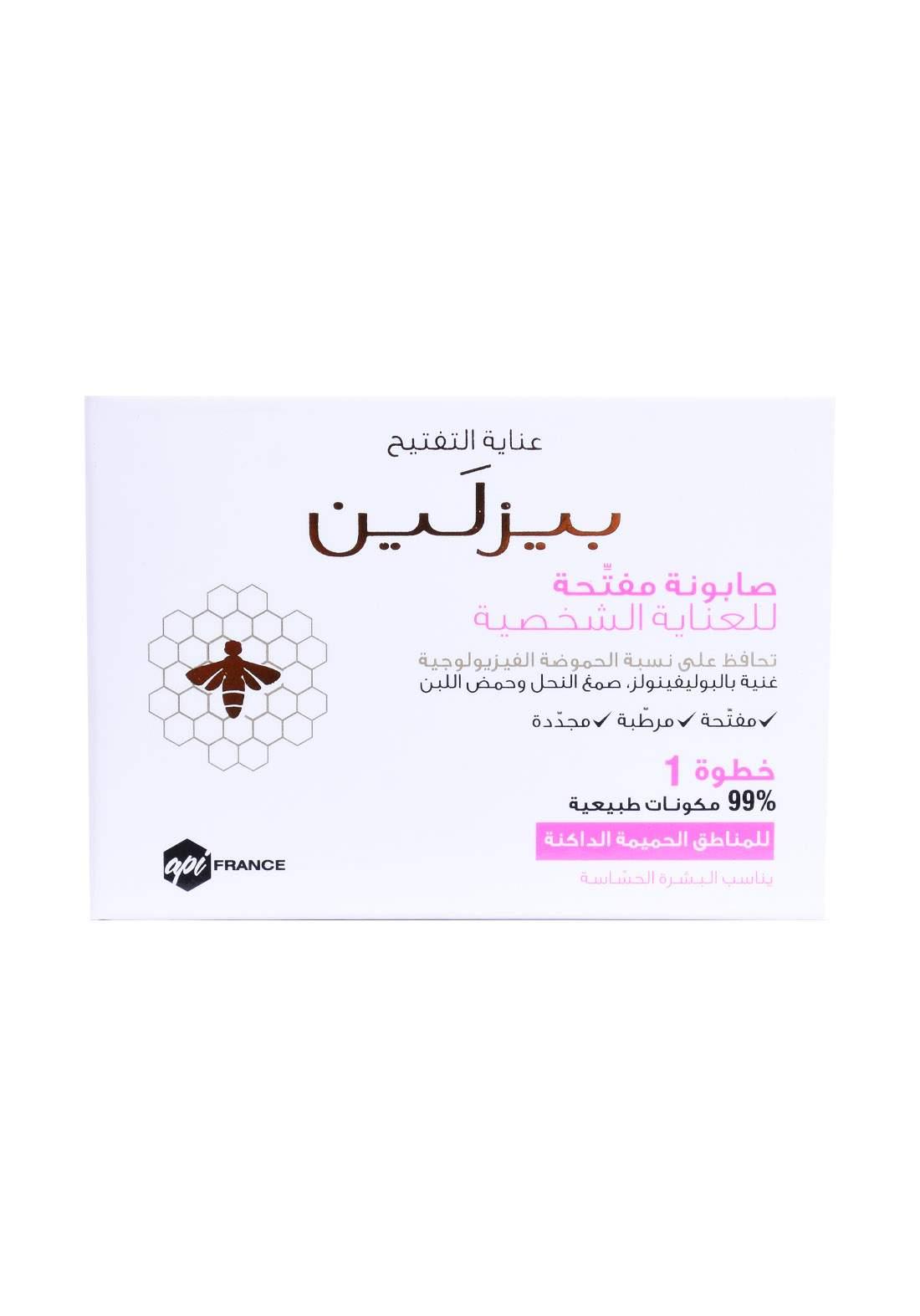 Beesline Whitening Sensitive Zone Soap 118 g صابونة تفتيح للعناية الشخصية