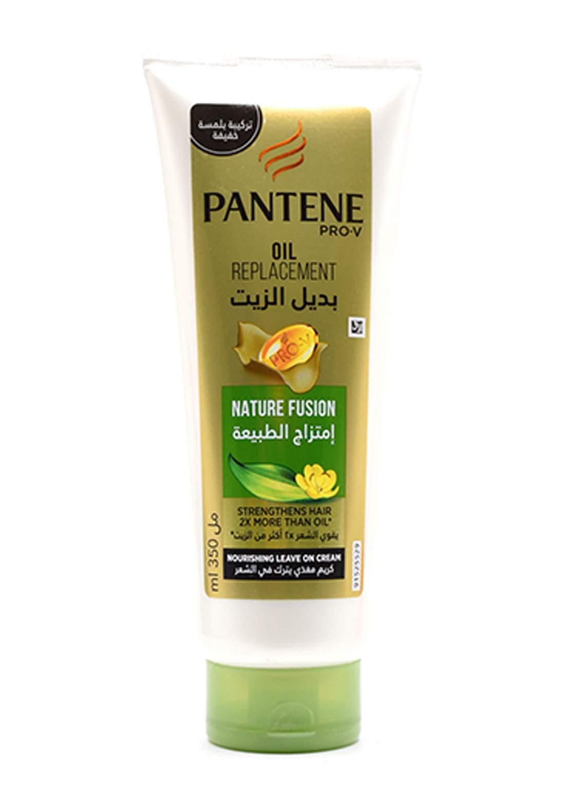 Pantene Oil Replacement Nature Fusion 350 ml كريم بديل الزيت