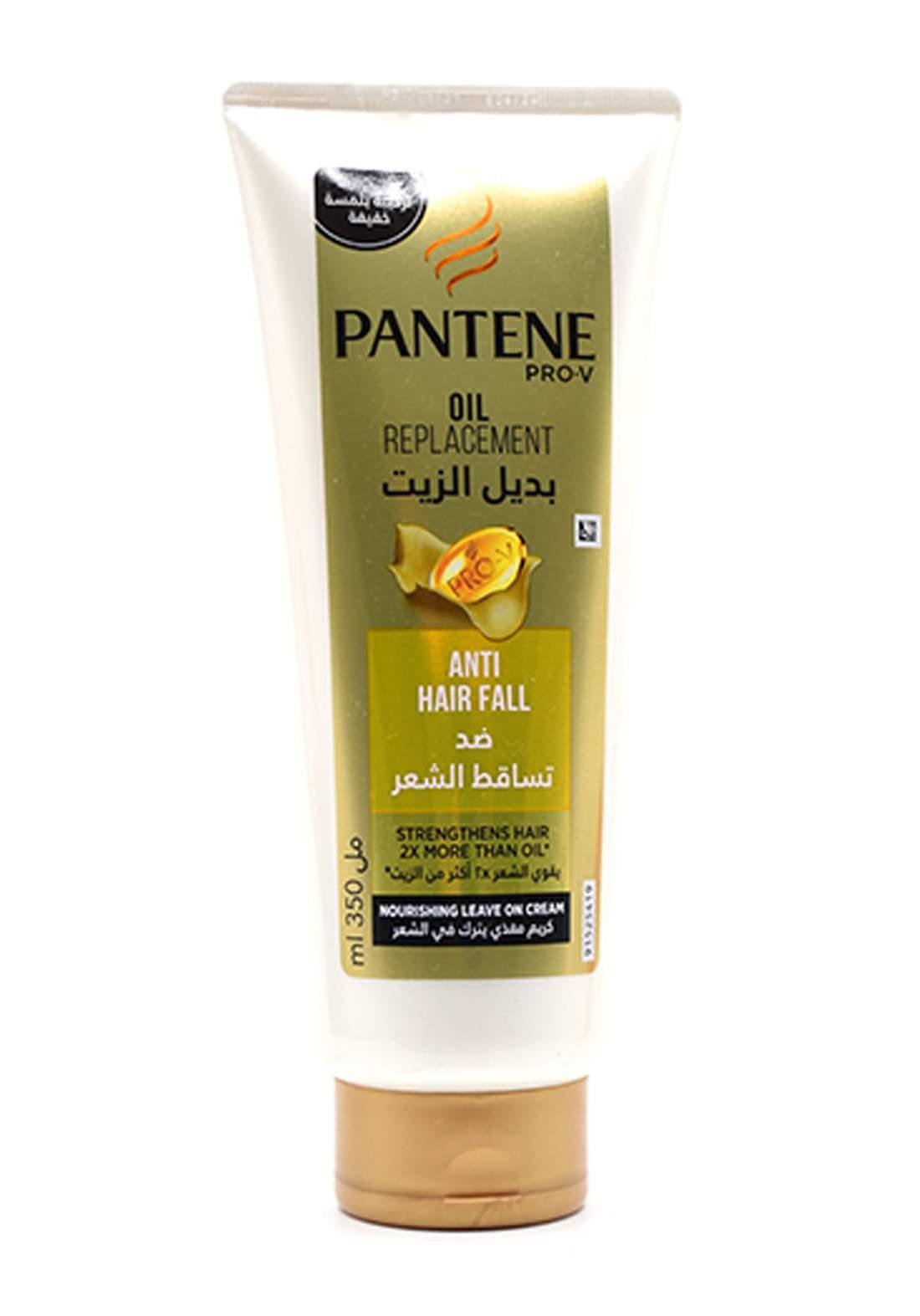 Pantene Pro-V Anti Hair Fall Oil Replacement - 350 ml  كريم بديل الزيت