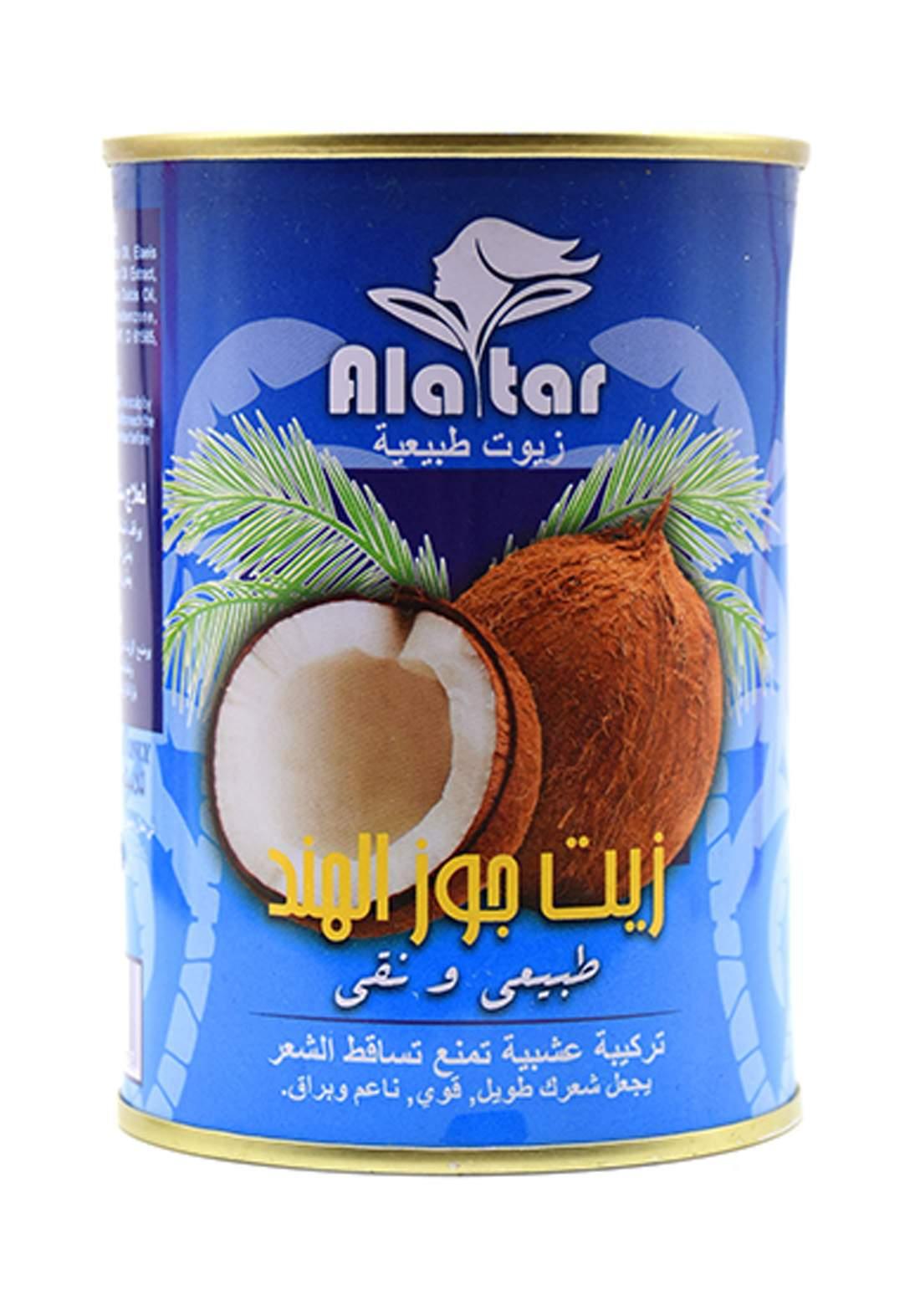 Al Attar Coconut oil 400 ml زيت جوز الهند