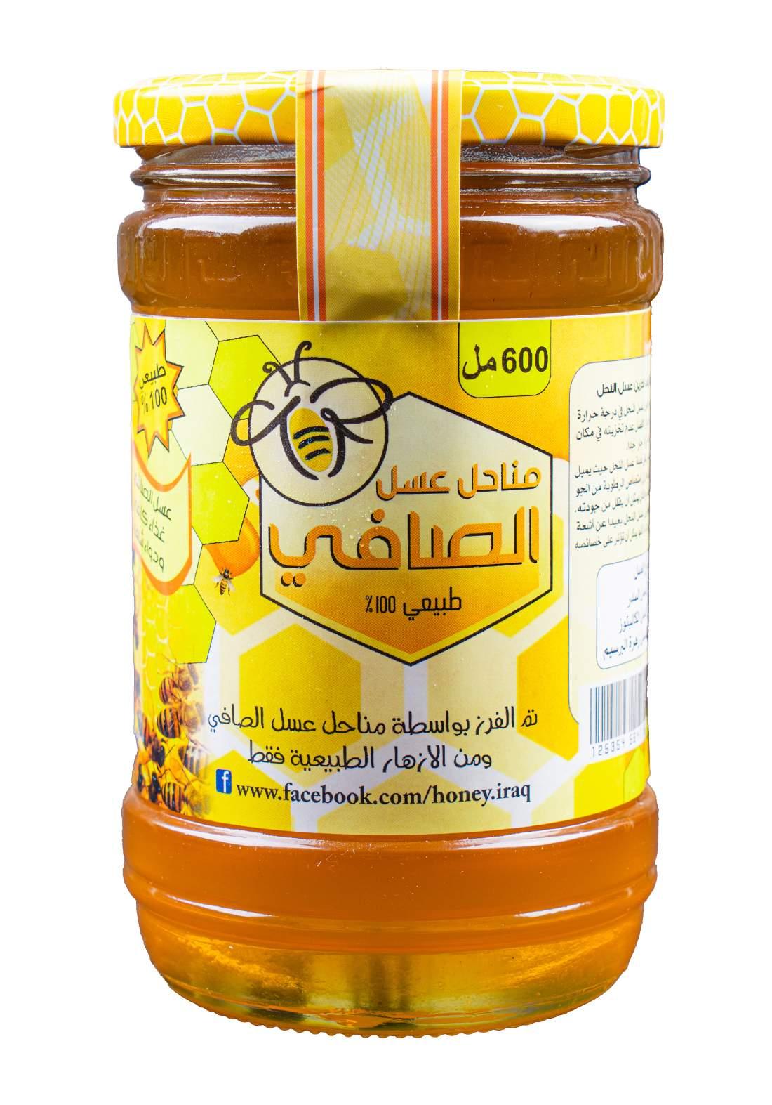 Al Safi Blossom Clover Honey 600 ml عسل زهرة البرسيم الصافي