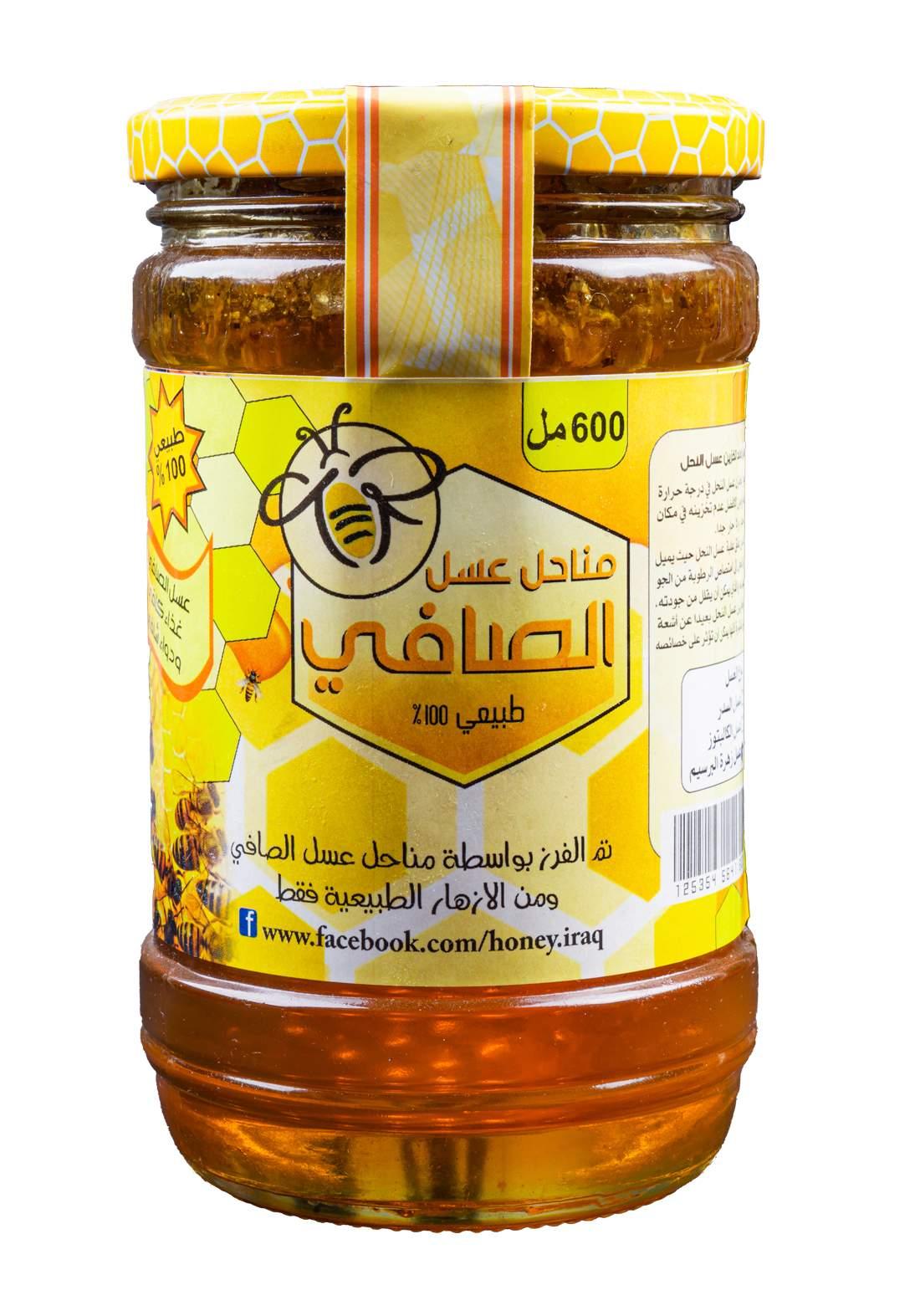 Al Safi Blossom Clover Honey عسل زهرة البرسيم الصافي بالشمع