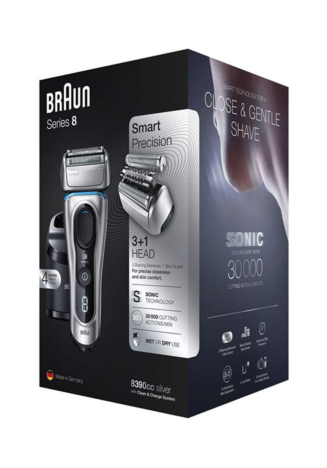 Braun  8390CC Series 8 Close & Gentle Shave  ماكنة حلاقة رجالية