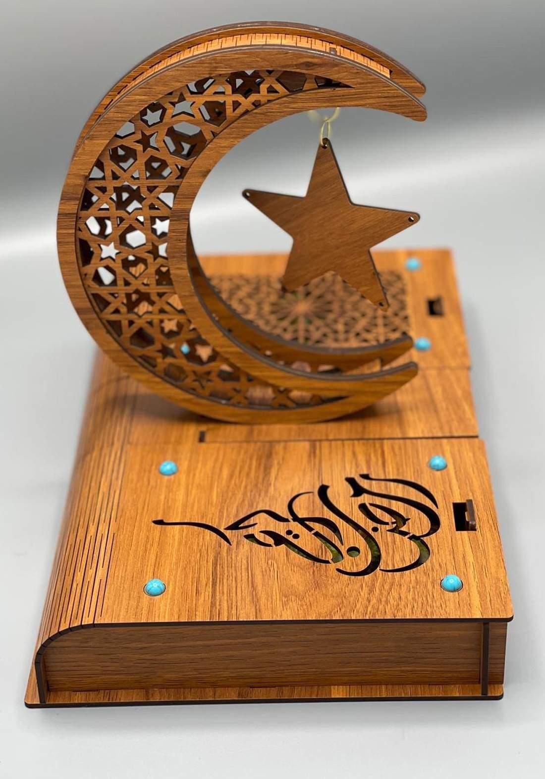 طبق تقديم رمضاني بني اللون