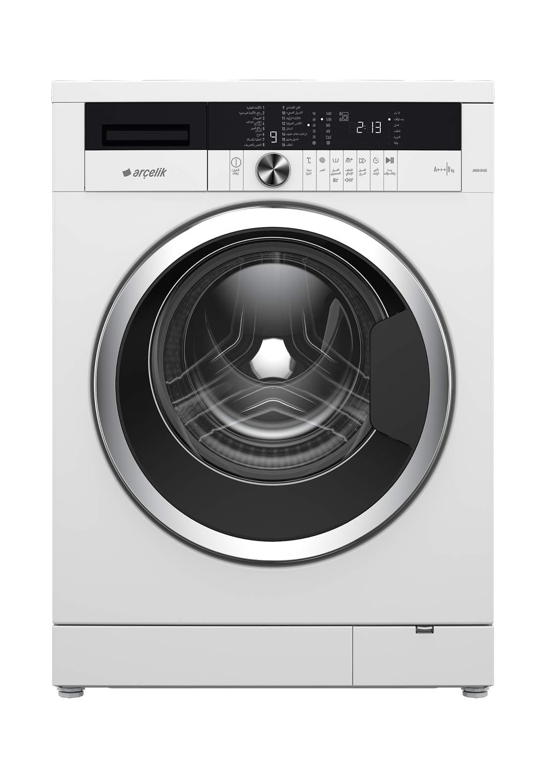 Arcelik AWN 41243 Washing machine 12 kg white غسالة 12 كيلو