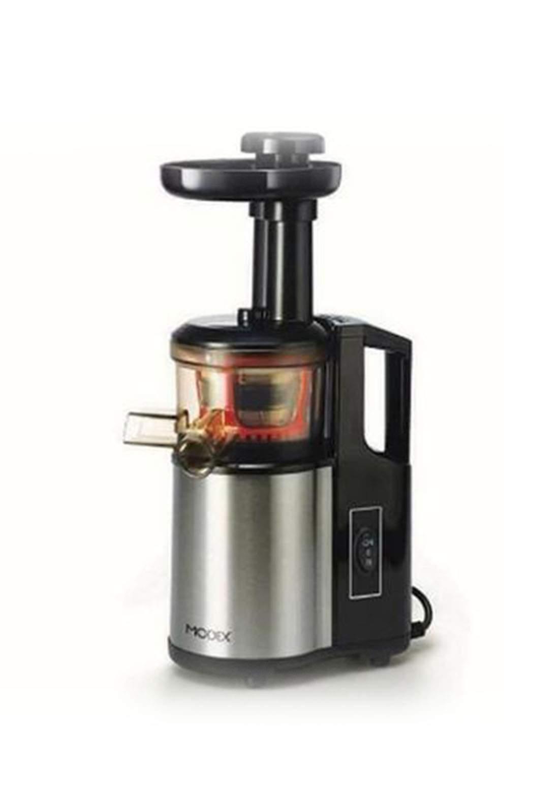 Gosonic GSJ1150 juicer عصارة