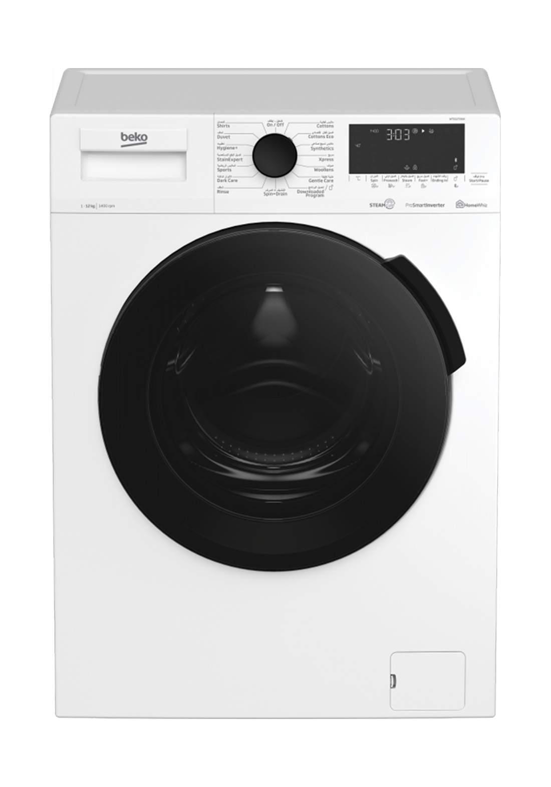 Beko WTE12726W Freestanding Washing Machine 12 kg - White غسالة أوتماتيك