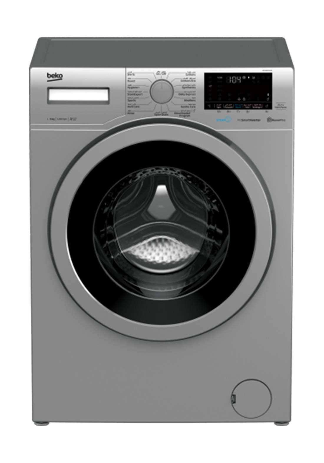 Beko WTV 9632 XS0S Washing Machine 9 kg 16 Programs 1200 RPM- Silver غسالة أوتماتيك