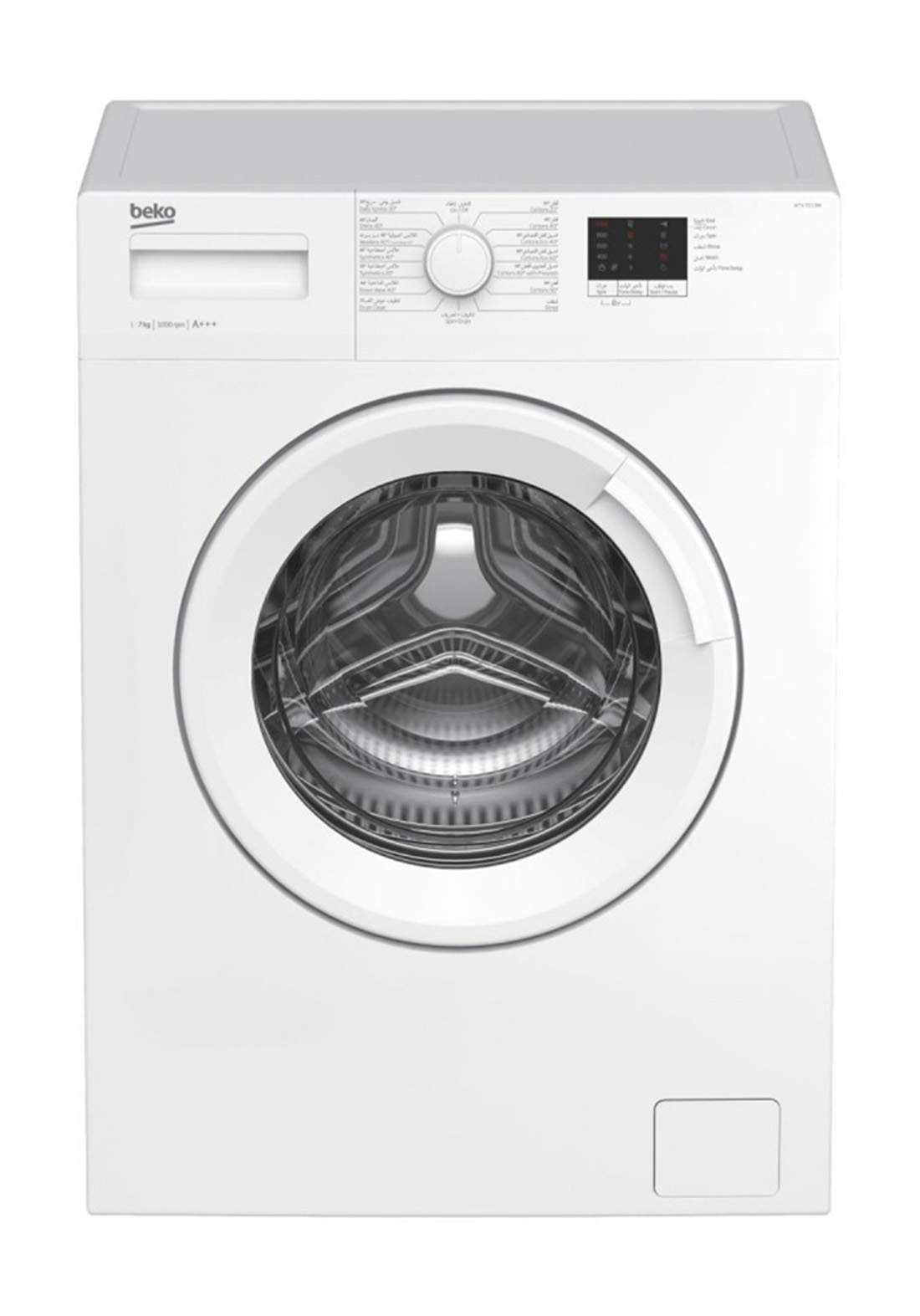 Beko WTV 7511 BW 1200RPM Front Loading Washing Machine 7Kg - White
