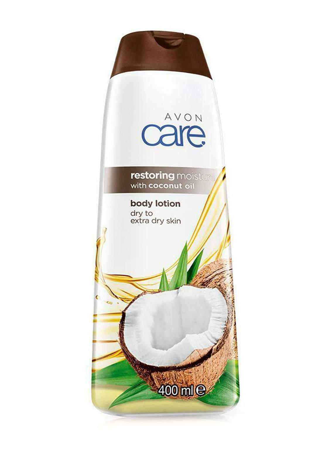 Avon 1735200 Care Restoring Moisture With Coconut Oil Body Lotion 400ml كريم ترطيب للجسم