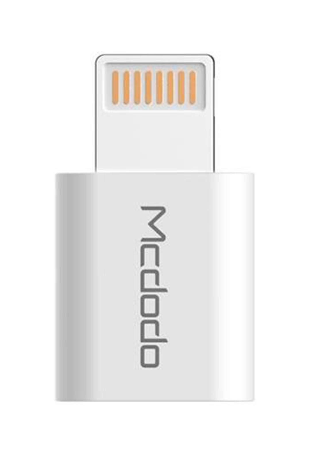 Mcdodo OT02140 Micro-USB to Lightning Adapter - White تحويلة