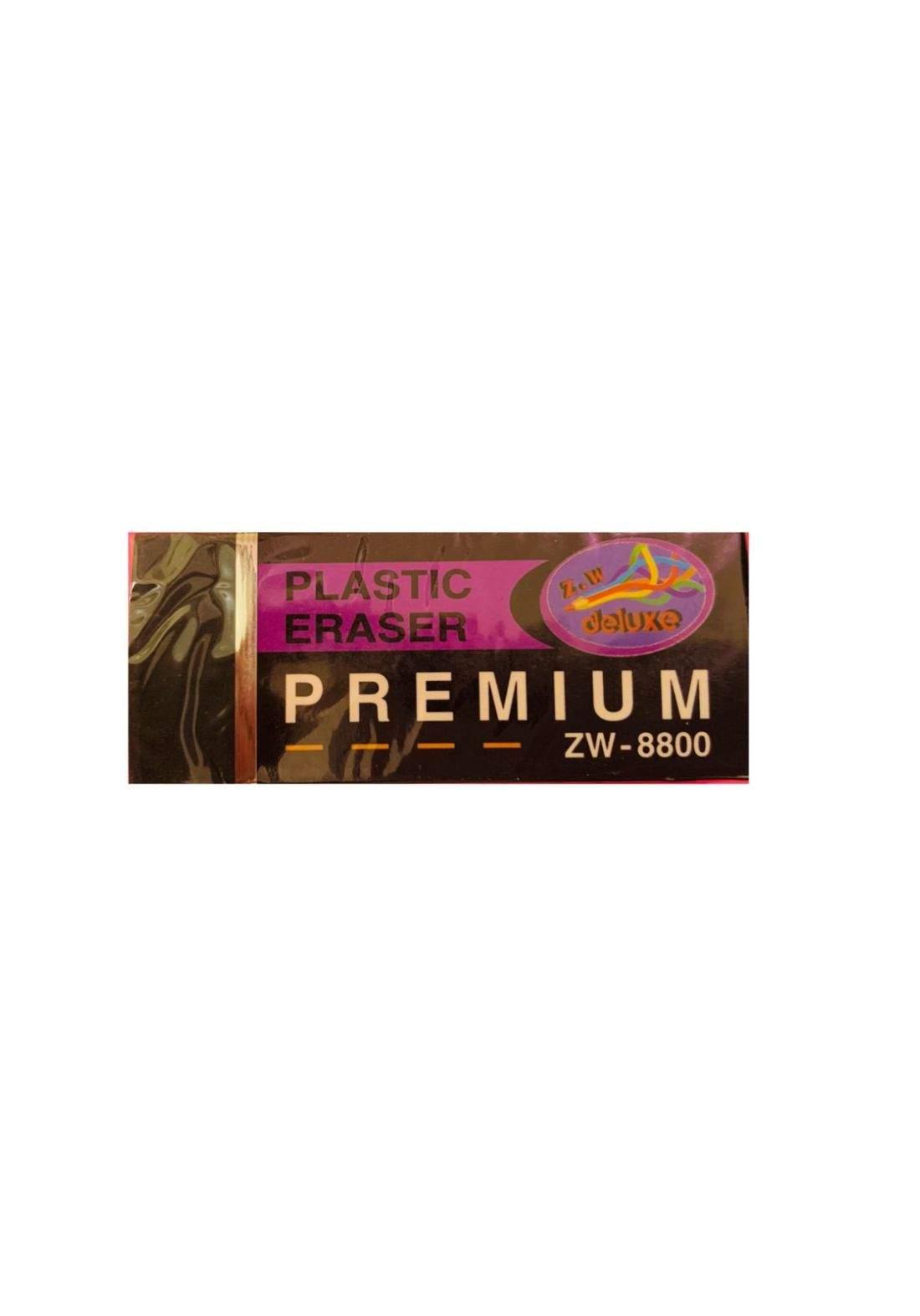 Deluxe Eraser ممحاة ديلوكس