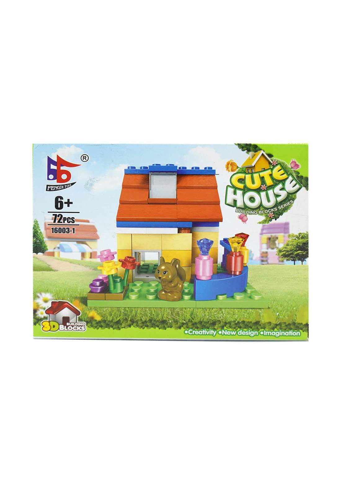 Lego Cute House +6Y ( 16003-1) مكعبات بناء منزل للأطفال
