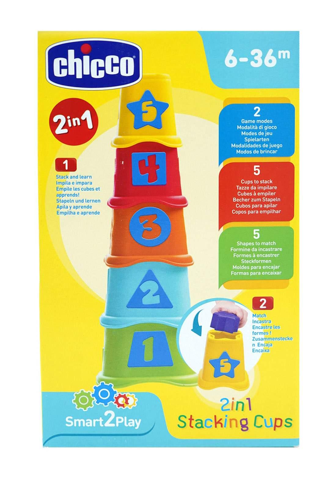 Chicco Classis 2 in 1 Smart 2 Play (6-36m) لعبة تكديس الأكواب للأطفال