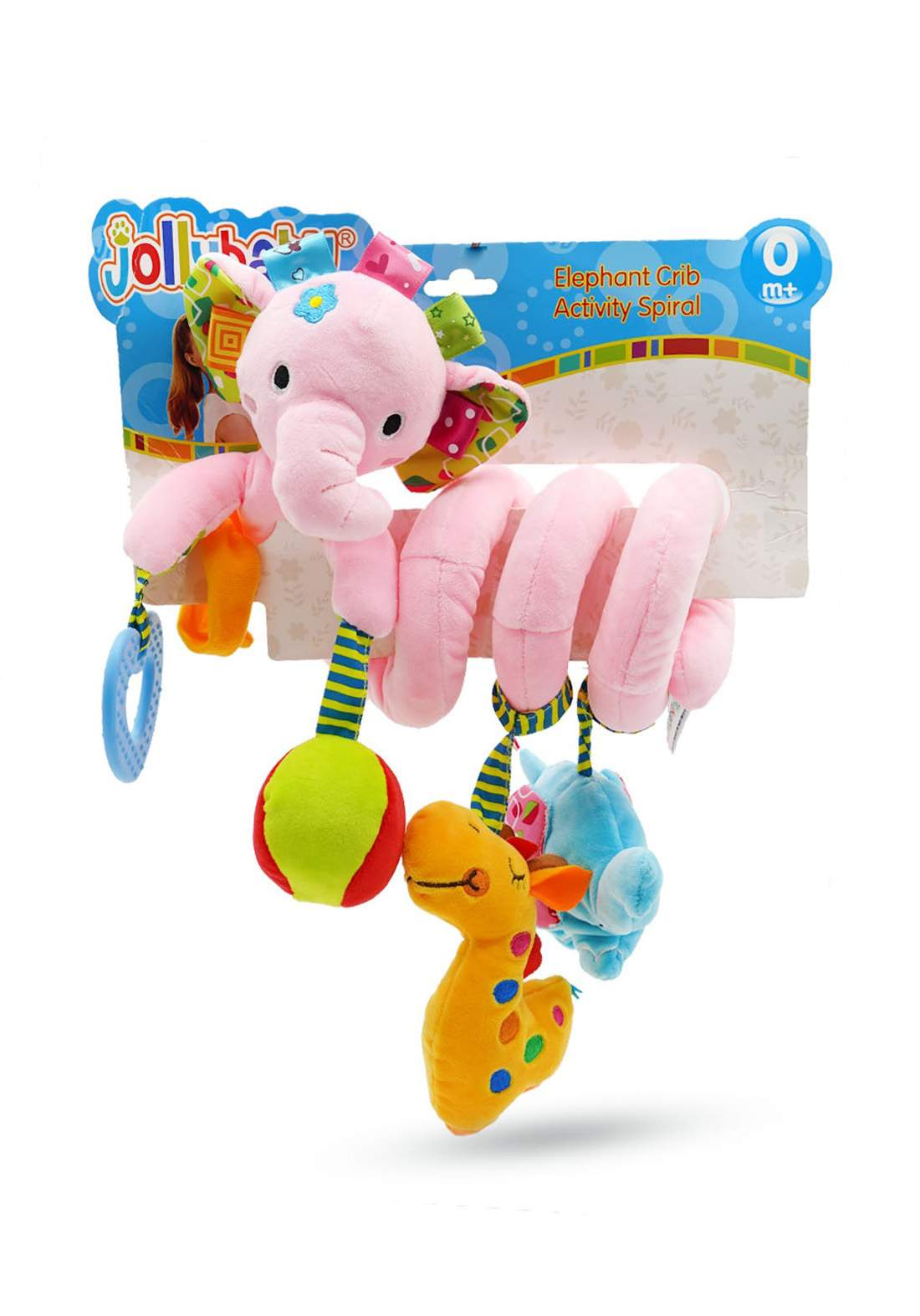 Jolly Baby Discovery Activity Spiral Elephant لعبة أطفال حلزونية