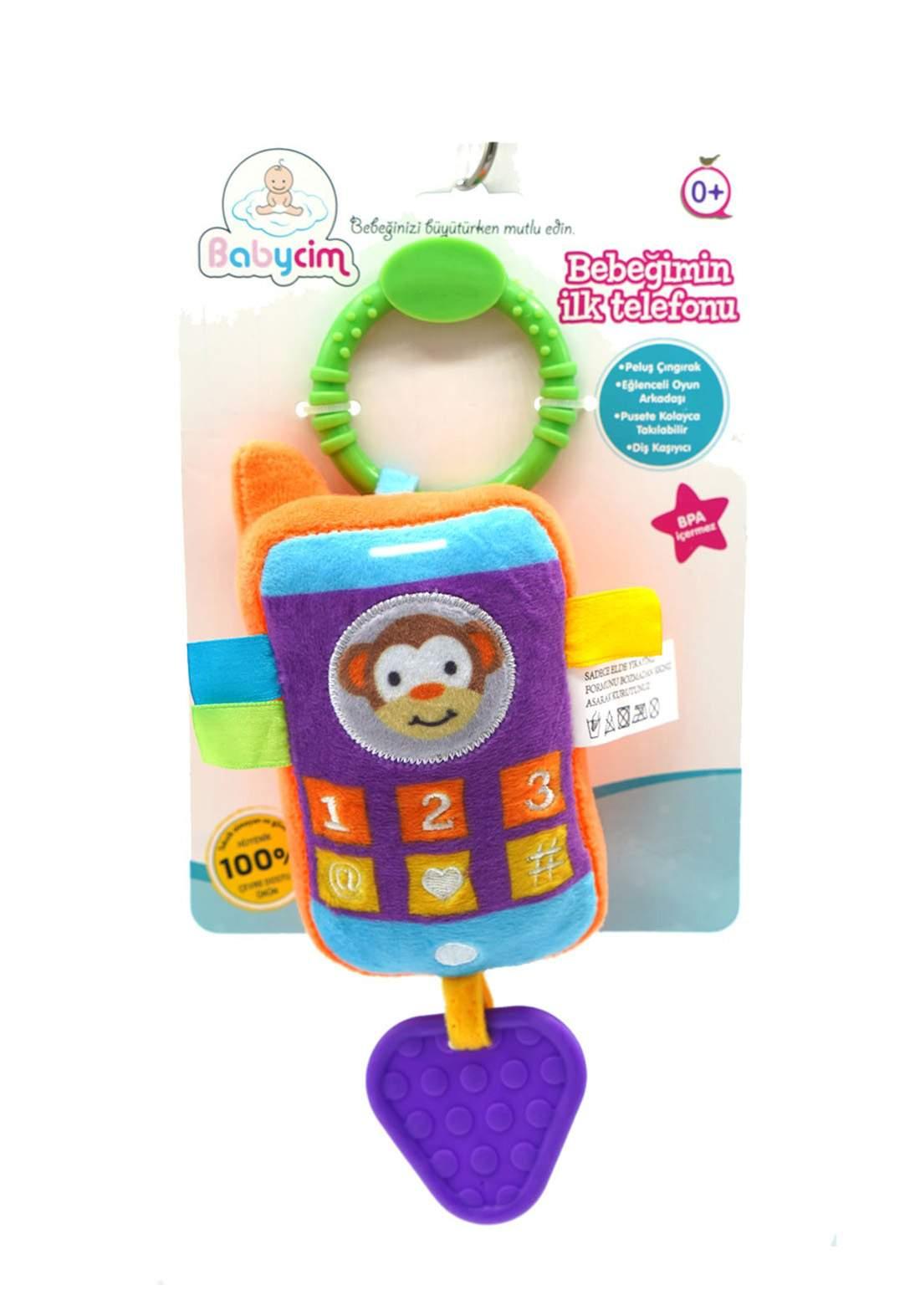 Babycim Baby's First Phone لعبة للأطفال