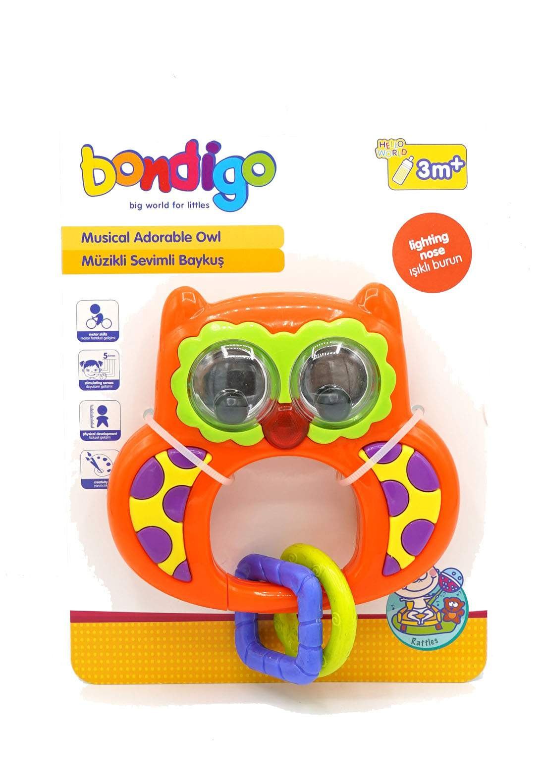 Bondigo BL1086 Musical Cute Owl لعبة للأطفال