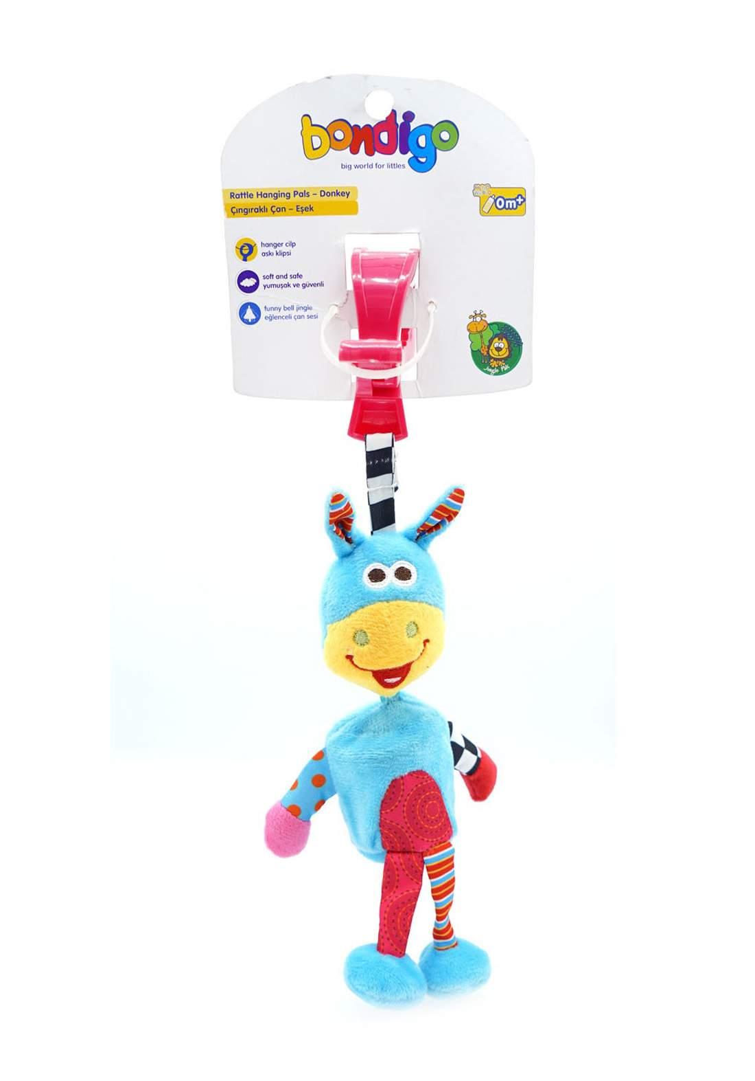 Bondigo Soft toy لعبة للأطفال