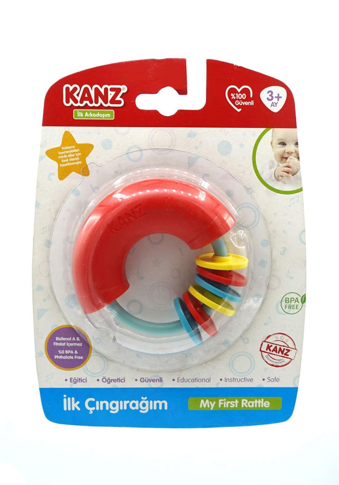 Kanz First Rattle   خرخاشة للأطفال