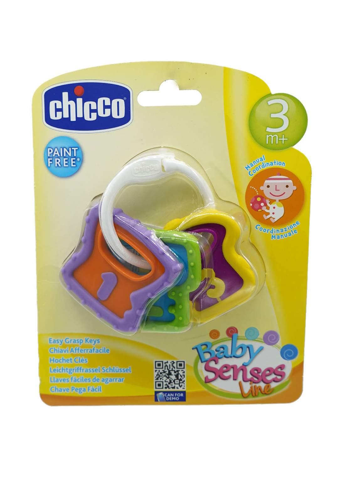 Chicco Rattle Key Ring 12 Cm Junior 3-Piece خرخاشة أطفال