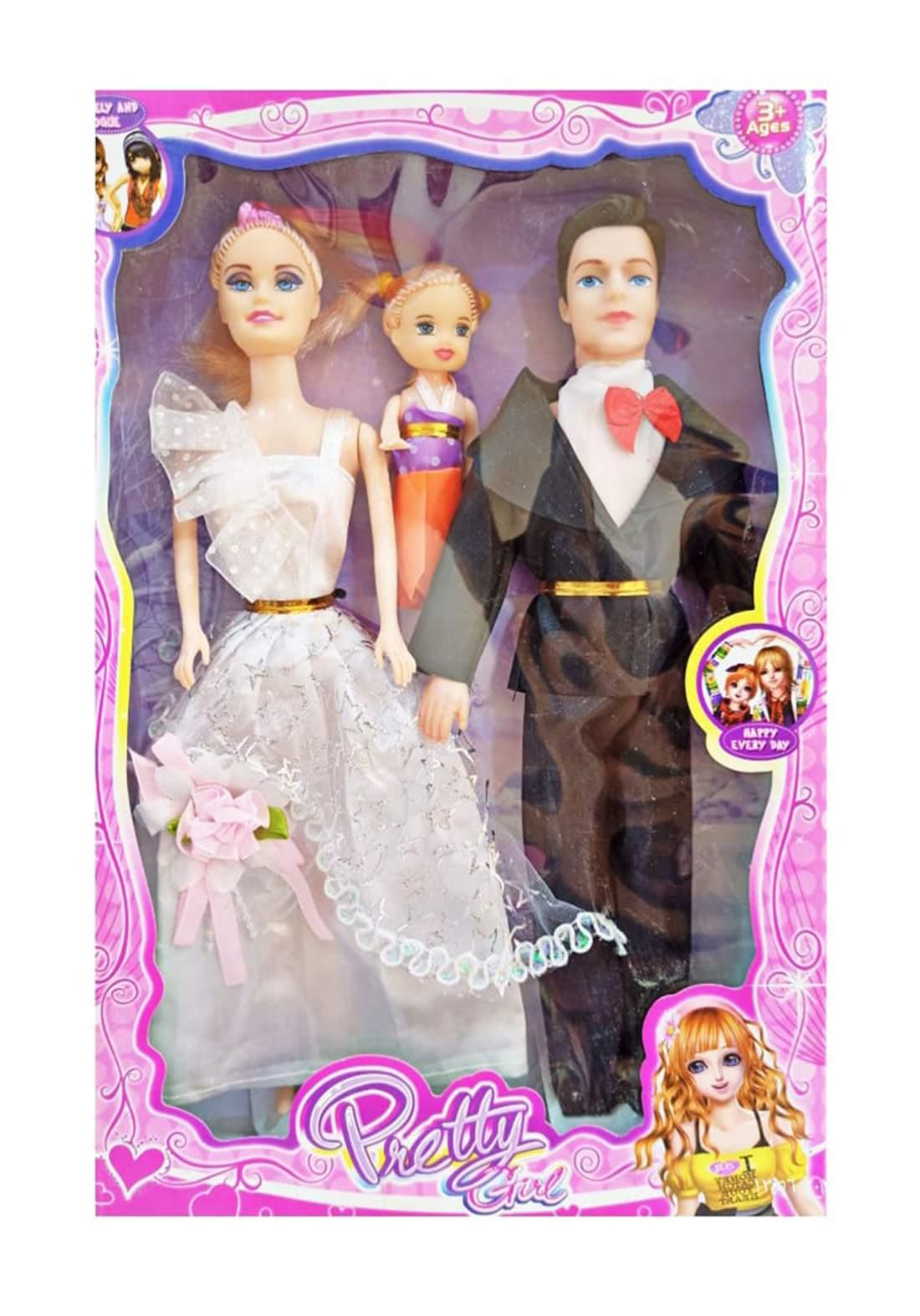 Baby Doll Set  سيت لعبة للأطفال
