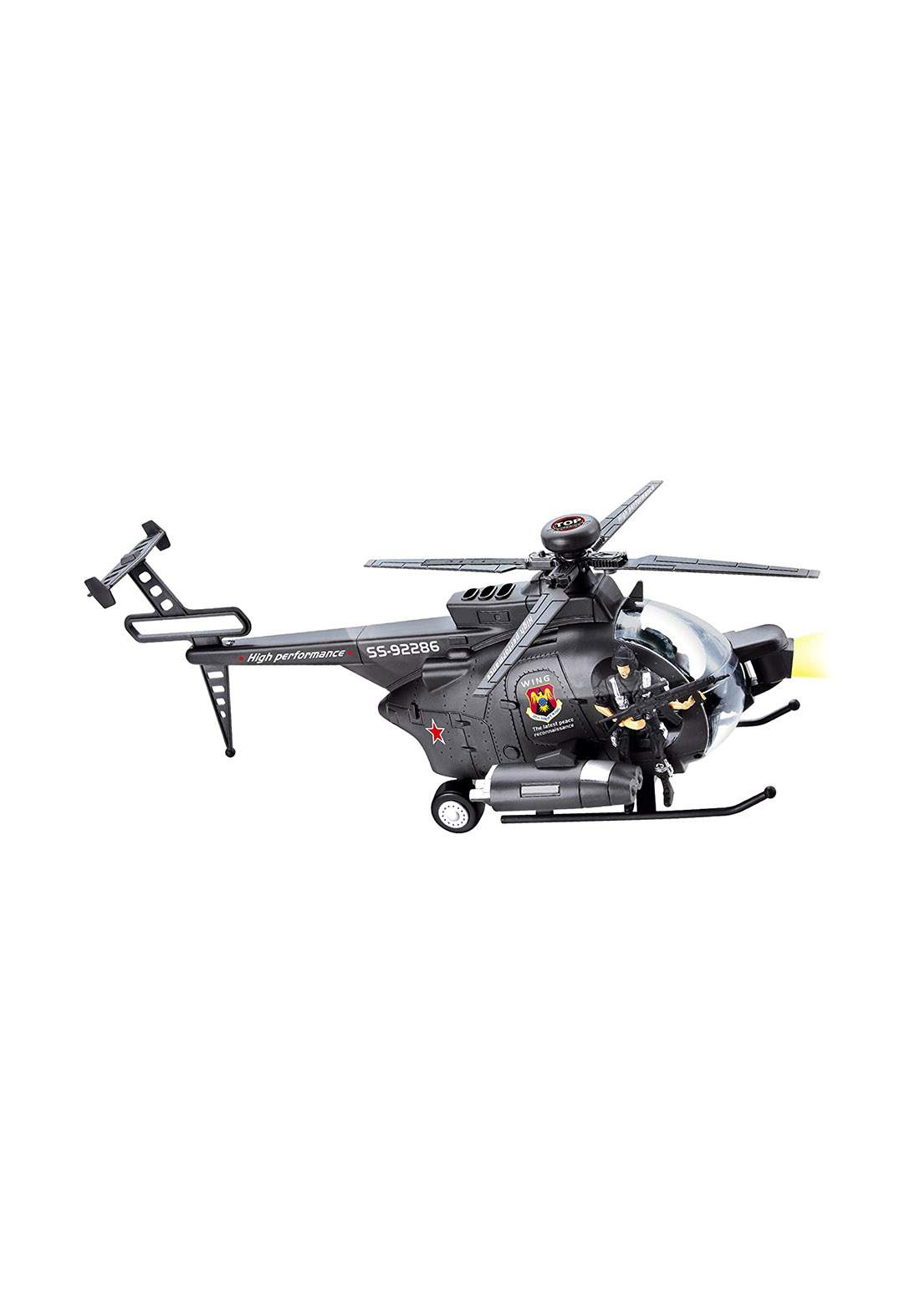 Helicopter 92286 Bump and Go Action Helicopter Toy لعبة الطائرة للأطفال