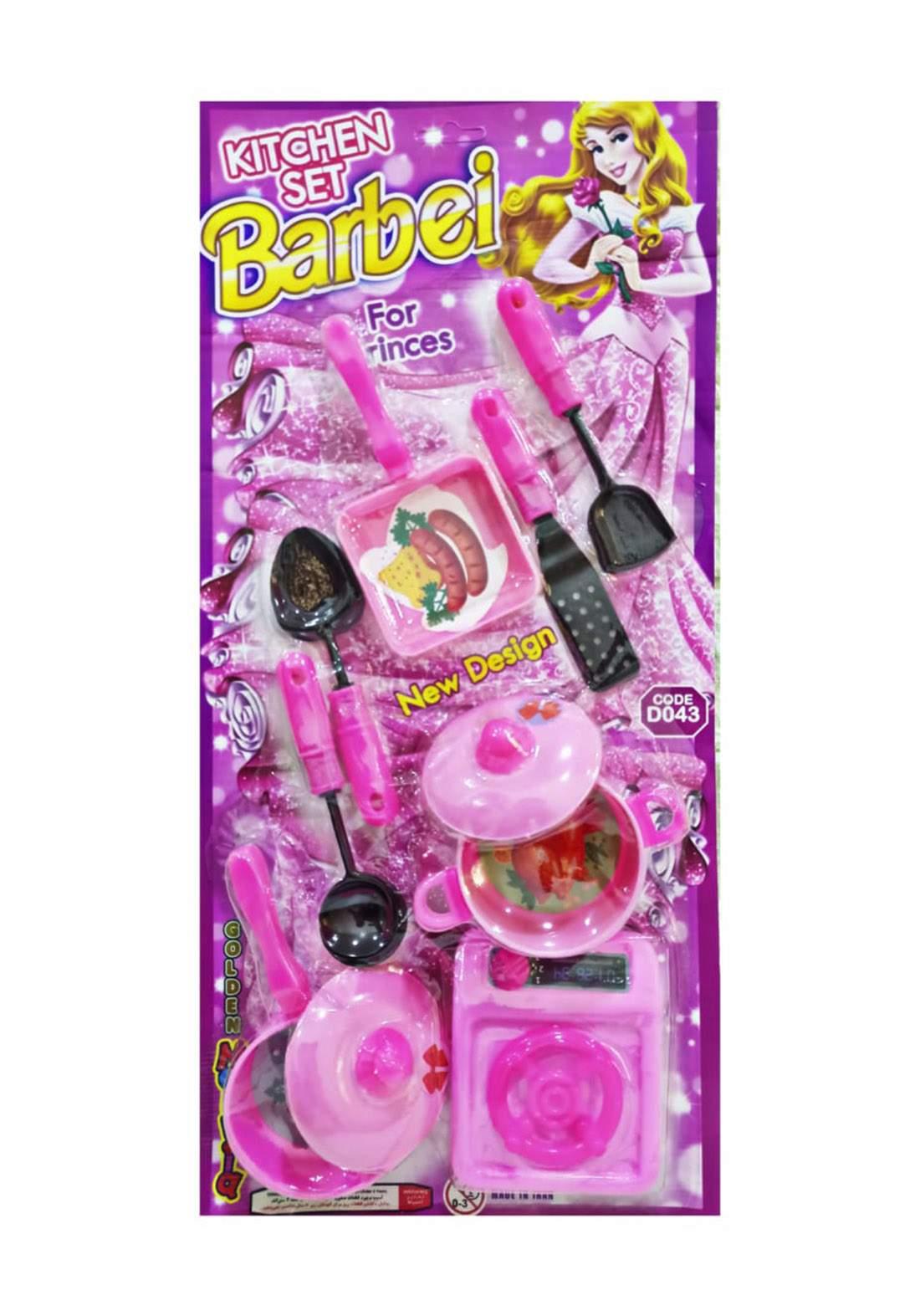 Golden Mattia  D043 Kitchen utensils Toy for Kids لعبة ادوات المطبخ للأطفال