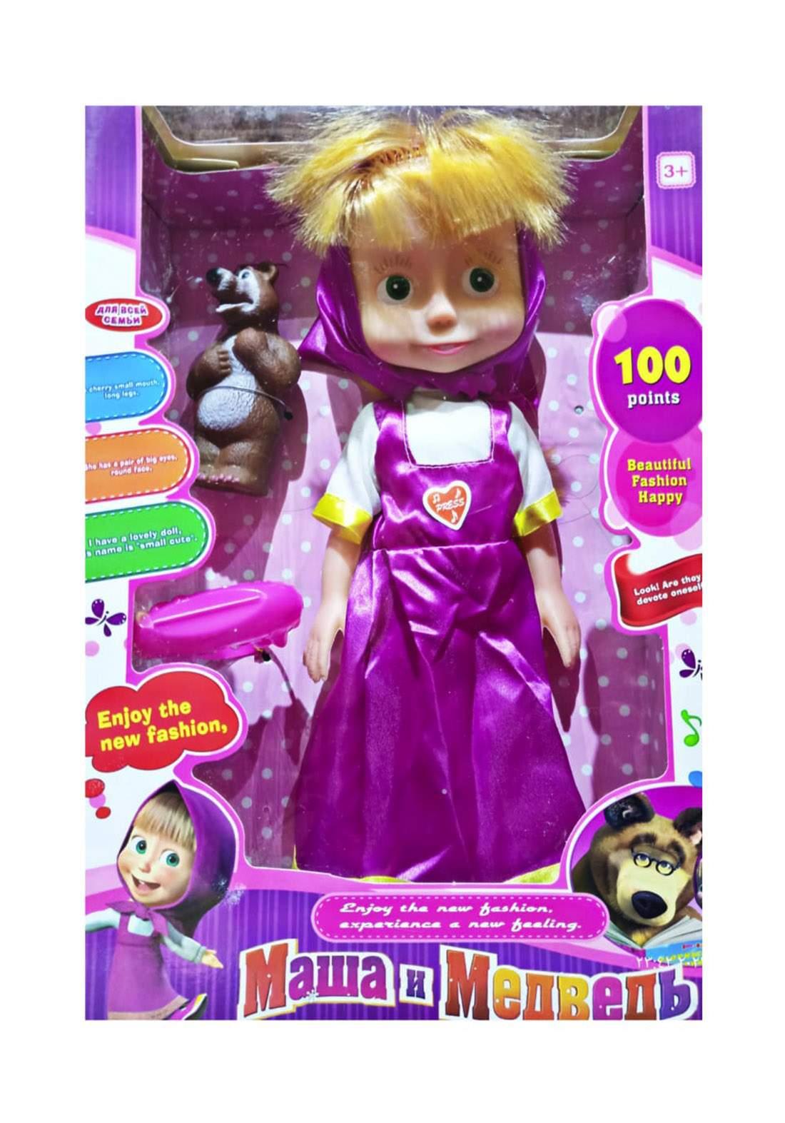 Masha and the Bear doll for kids دمية للأطفال