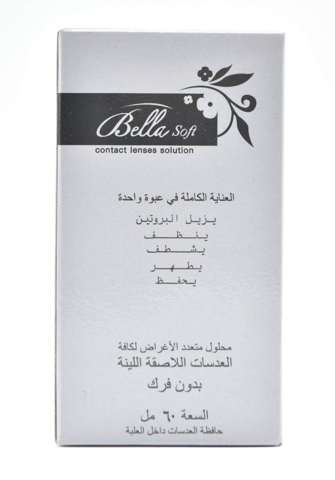 Bella Soft 30402 Korean Contact Lens Solution 60ml سائل للعدسات