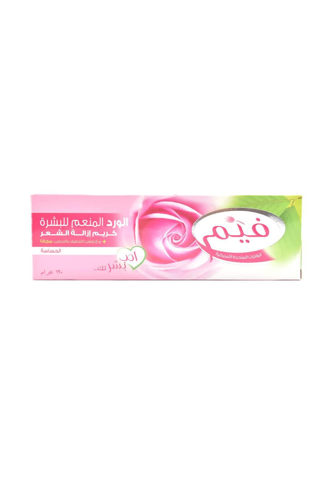 Fem 136 Hair Removal Cream Rose 120gm  كريم ازالة الشعر