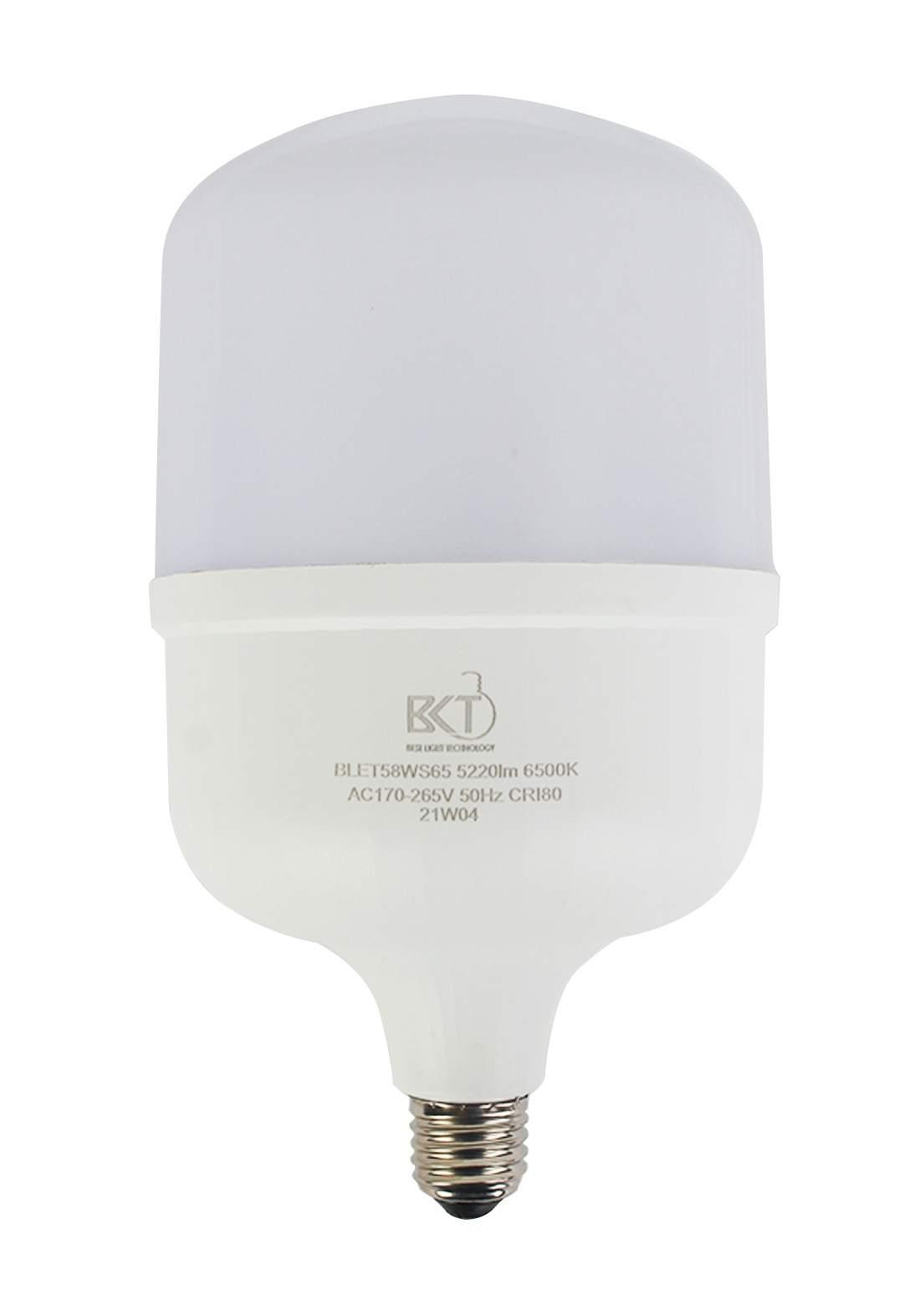 Bg BLET58WS65 led 58W مصباح ليد