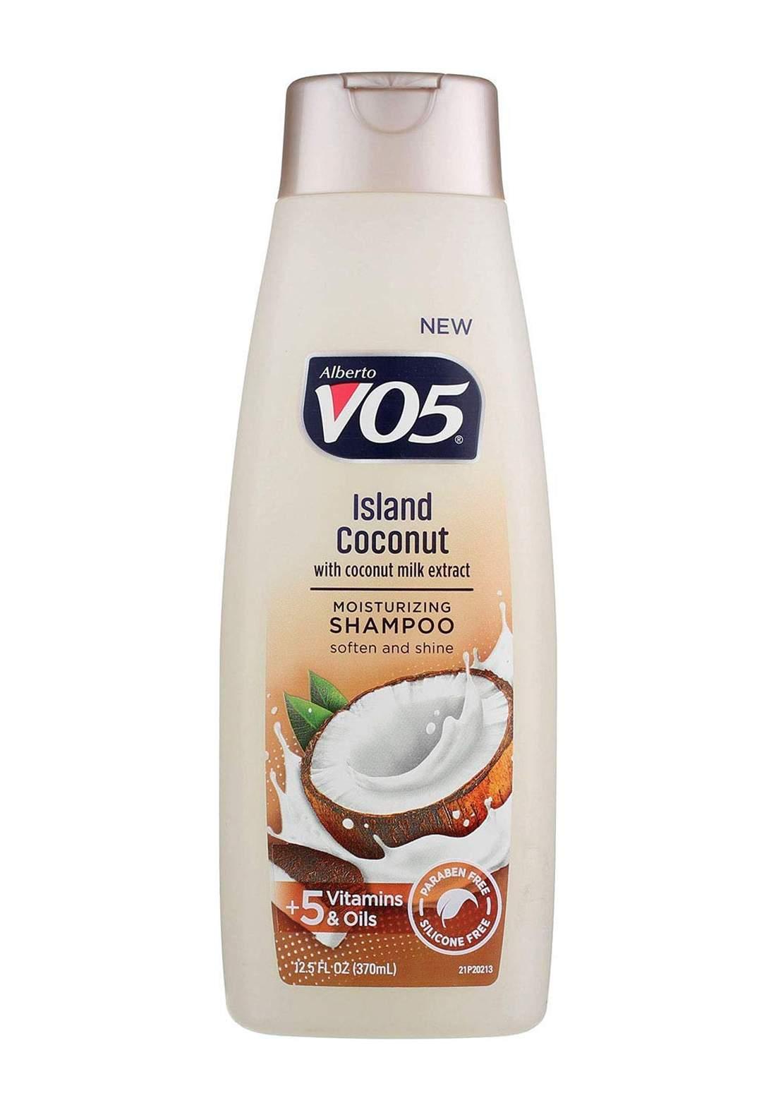 VO5 Island Coconut with Coconut Milk Moisturizing Shampoo 370ml  شامبو مرطب
