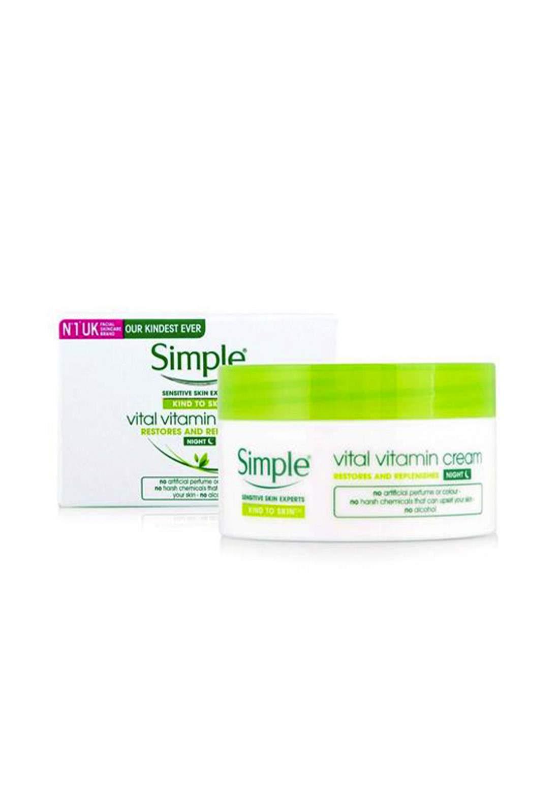 Simple (0337khlb)  Vital Vitamin Night Cream 50ml كريم ليلي