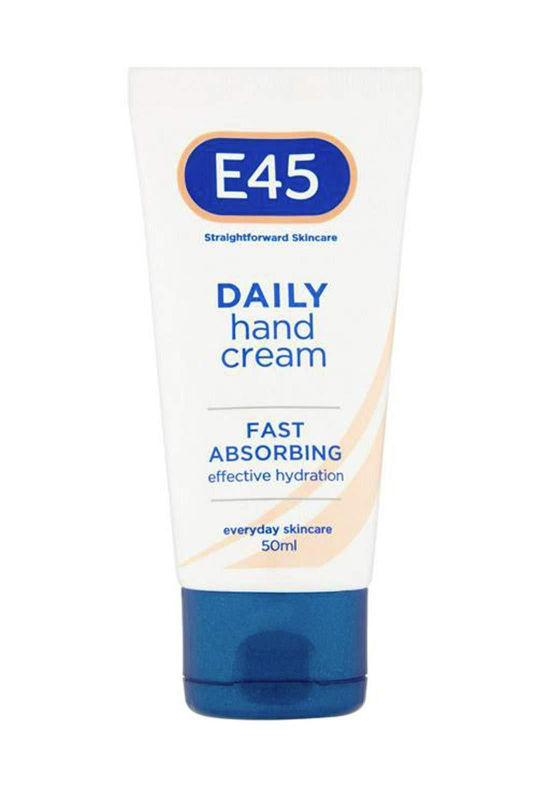E45 (0155w) Daily Fast Absorption Moisturiser Hand Cream For Dry Skin 50ml مرطب اليدين
