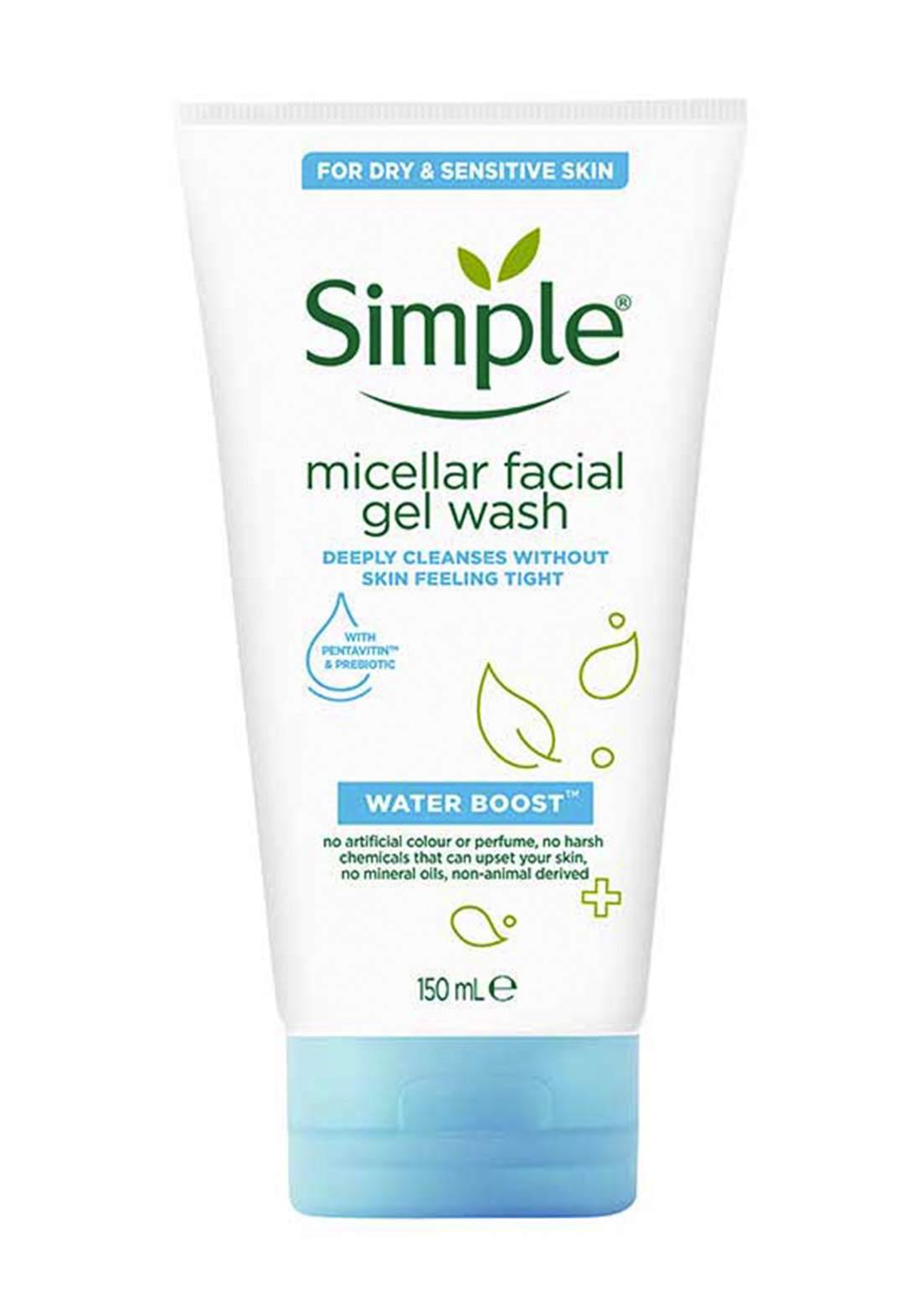 Simple (114311) Micellar Gel Water Boost 150ml جل ماء الميسيلار