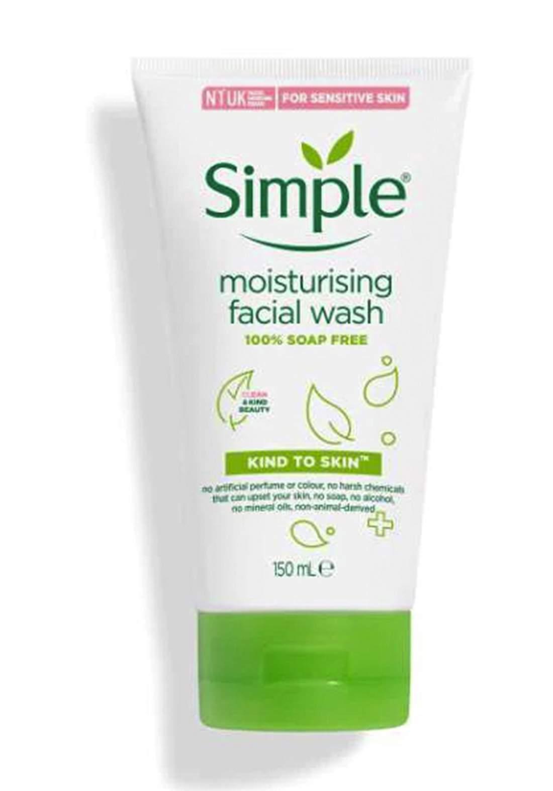 Simple (114111) Moisturising Facial Wash Gel For Sensetive Skin 150ml غسول الوجه للبشرة الحساسة