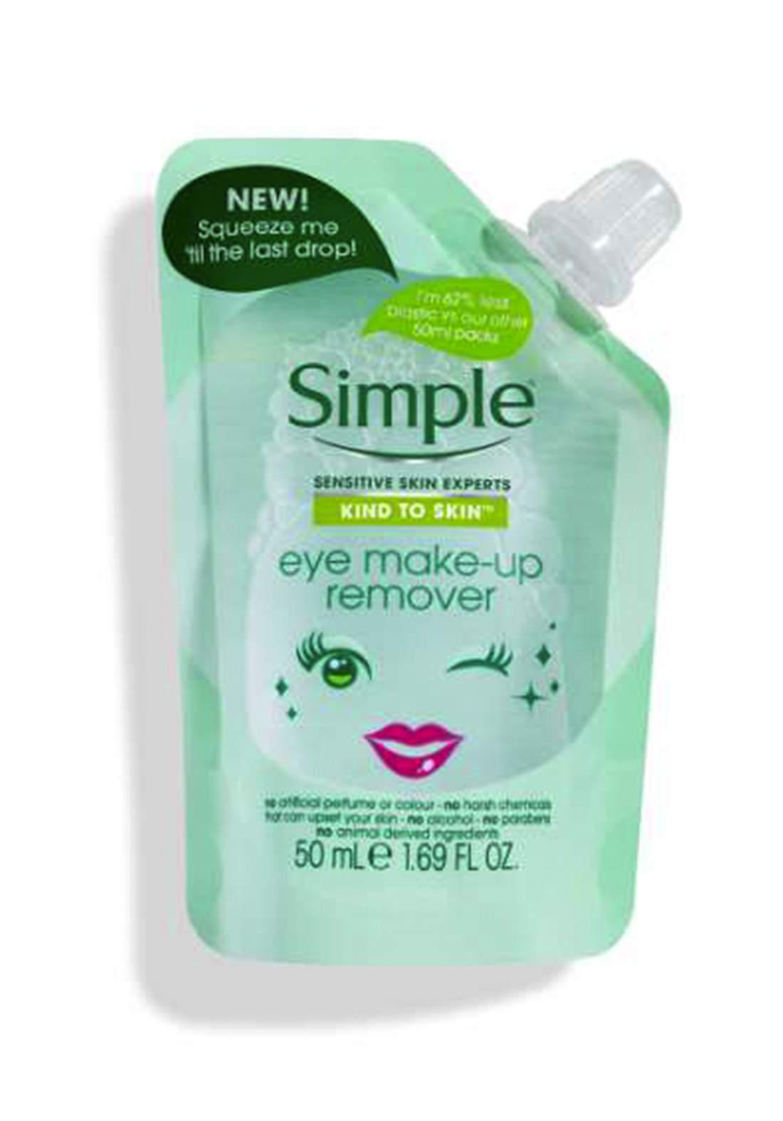 Simple  (8347v) Eye Make-Up Remover Pouch 50ml  مزيل مكياج العينين