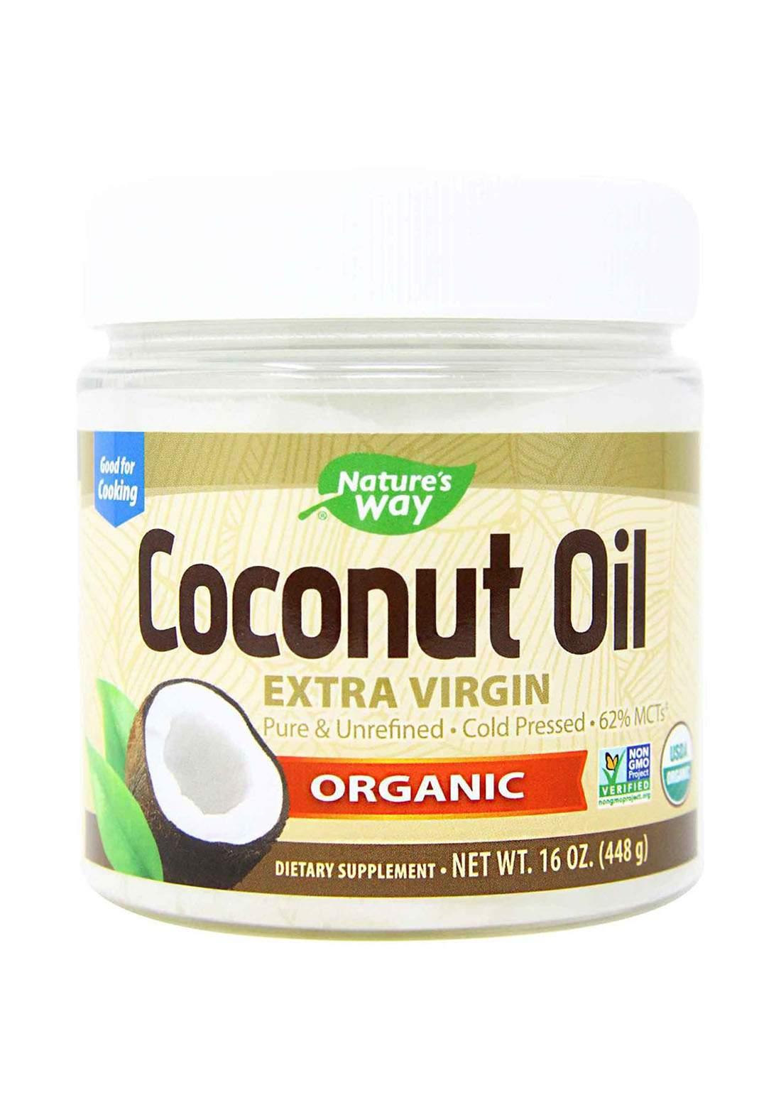 Nature's Way Organic Extra Virgin Coconut Oil - 454g زيت جوز الهند المكمل الغذائي