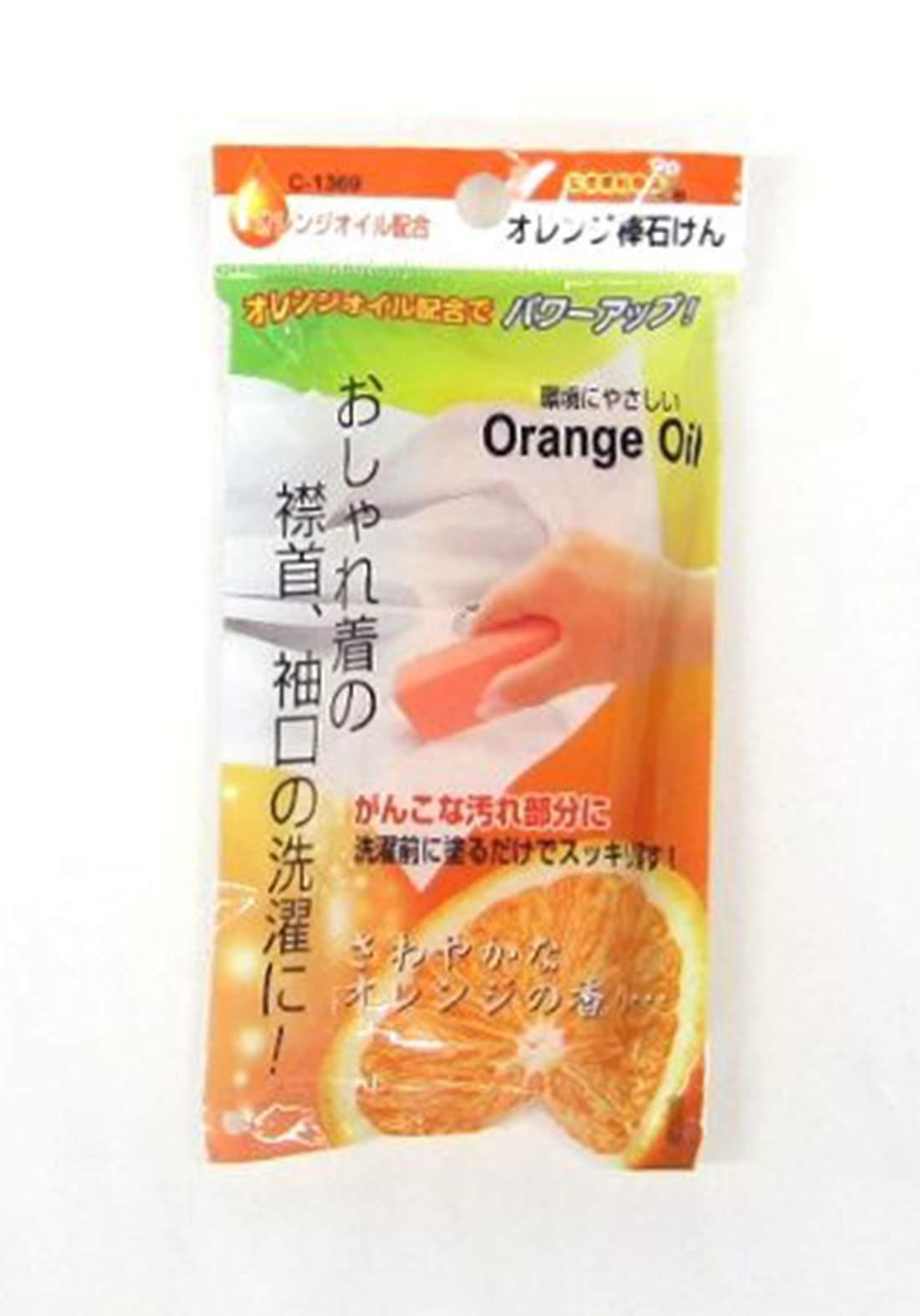 صابونة تنظيف الملابس بزيت البرتقال