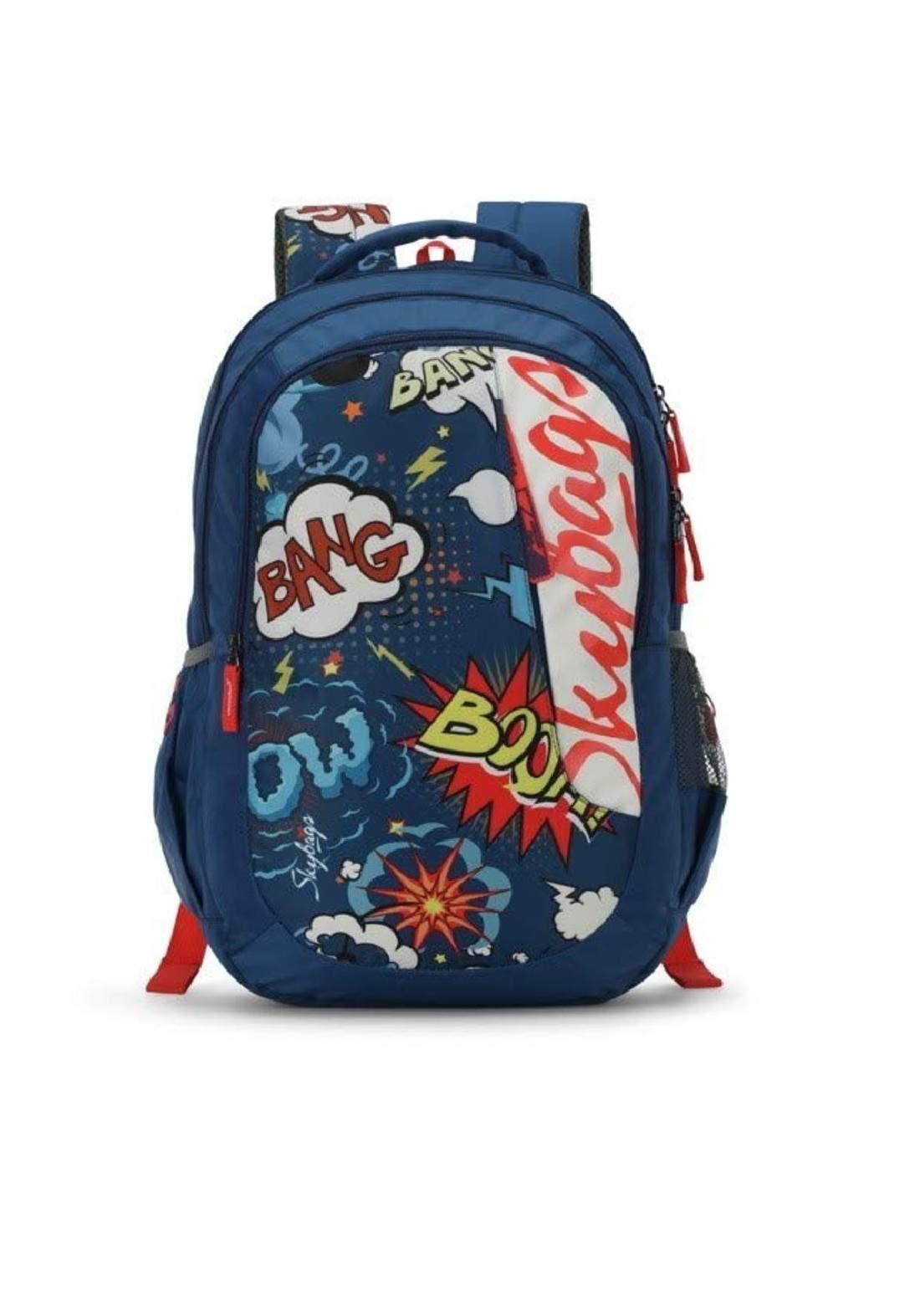 حقيبة مدرسية متعددة الالوان من كارلتون