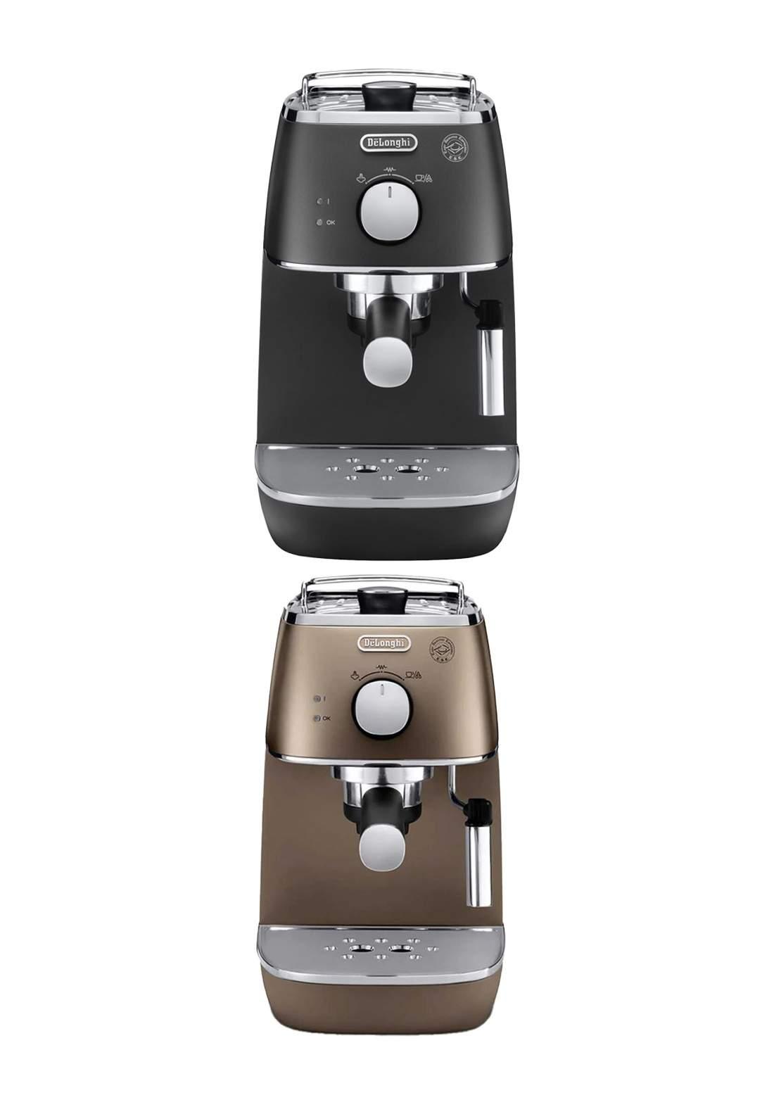 Delonghi ECL341.CP Coffee Machine 1100 Watt ماكنة صنع قهوة