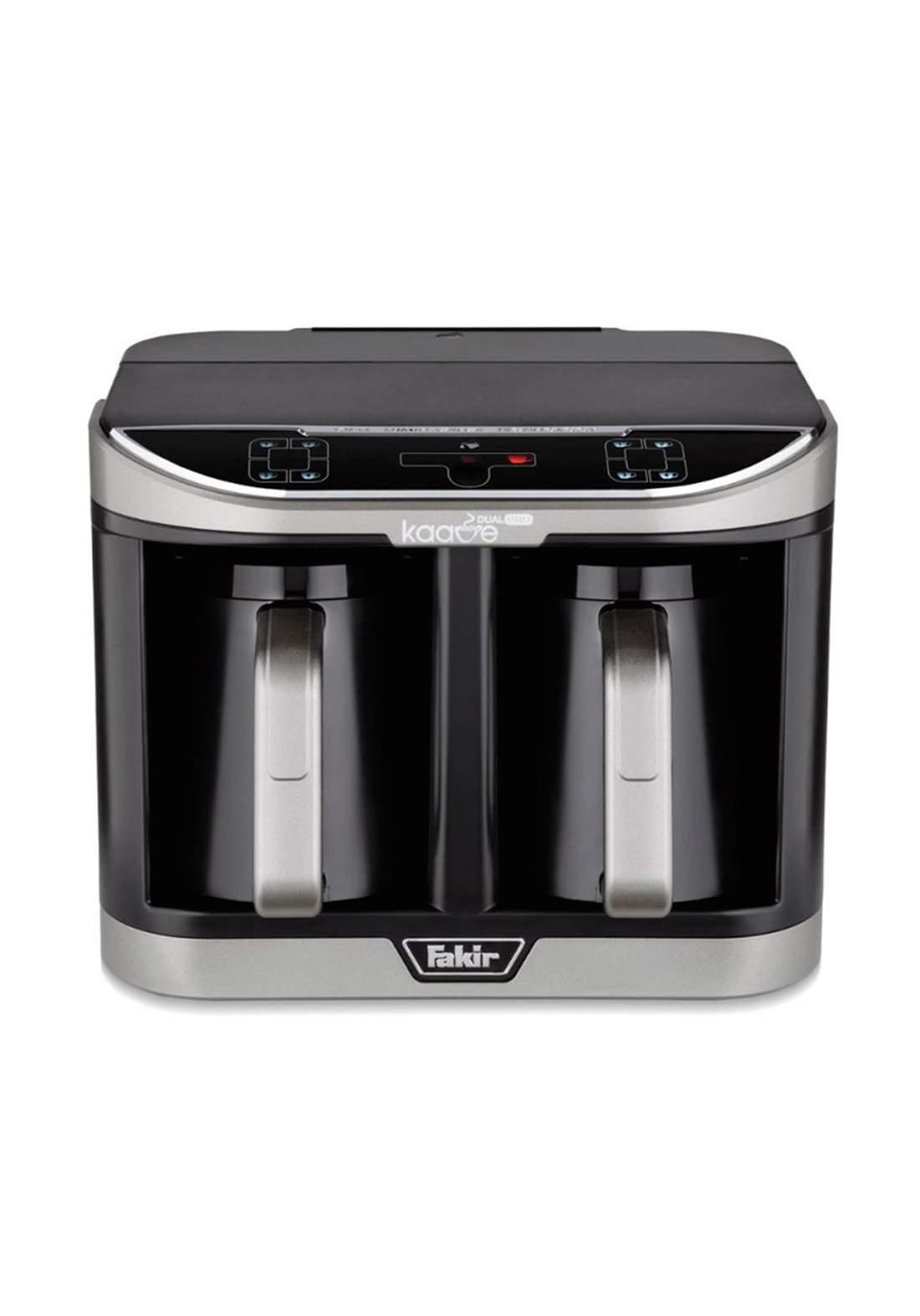 Fakir Dual Coffee Machine 1470 Watt ماكنة صنع قهوة
