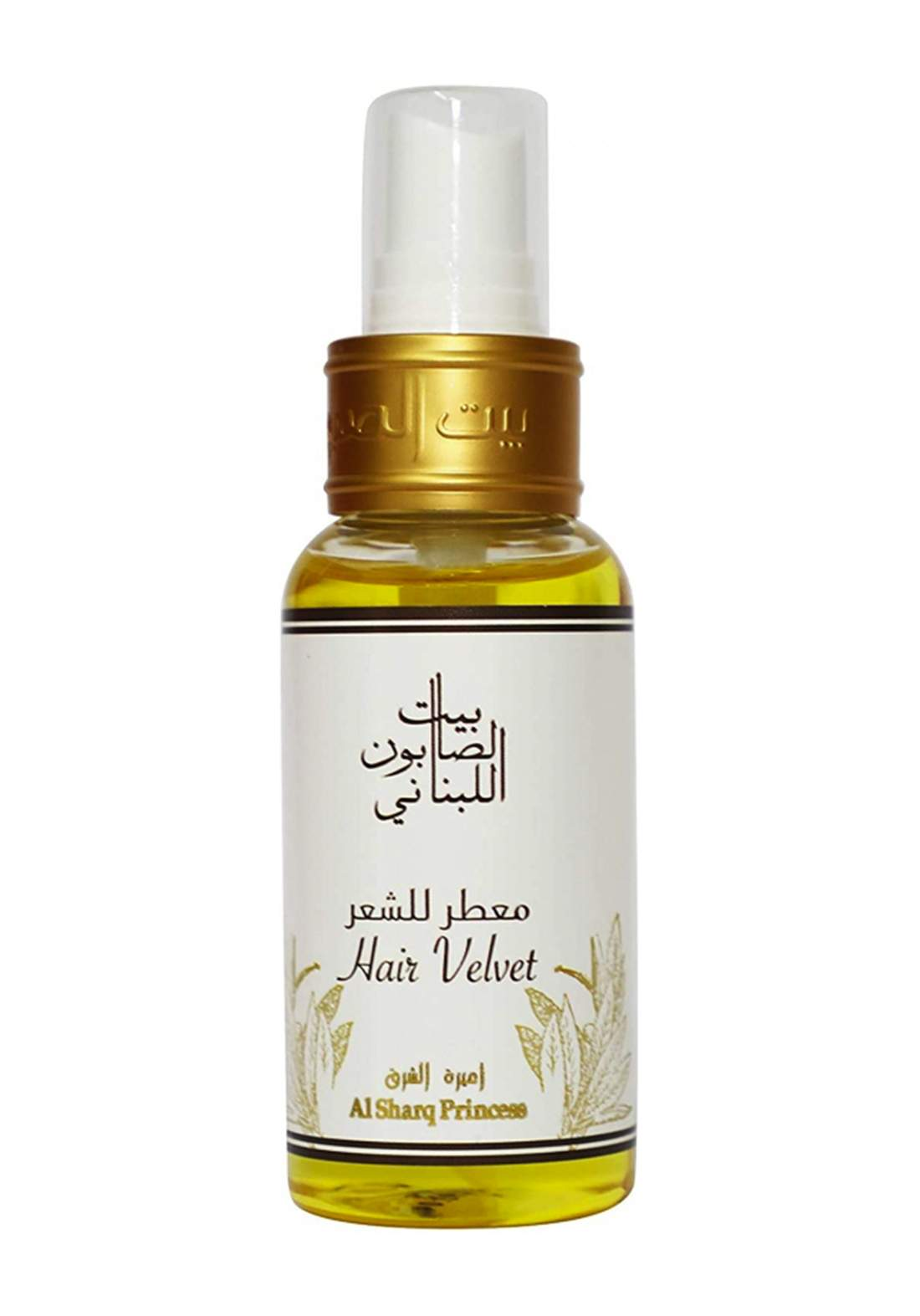 Bayt Alsaboun Alloubnani-317439 Hair Velvet Alsharq Princess 80ml معطر الشعر