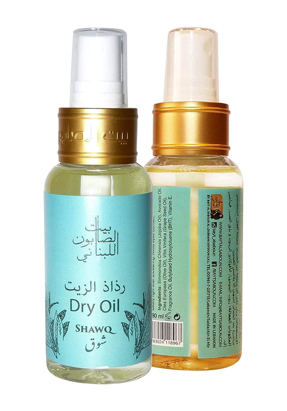 Bayt Alsaboun Alloubnani-317485 Dry Oil Shawq 80 Ml زيت للشعر