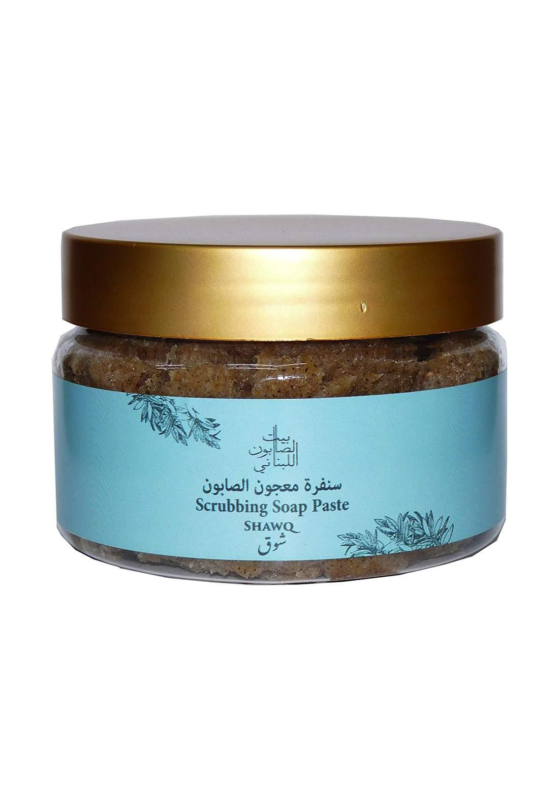 Bayt Alsaboun Alloubnani-317470 Scrubbing Soap Paste Shawq 300g سنفرة